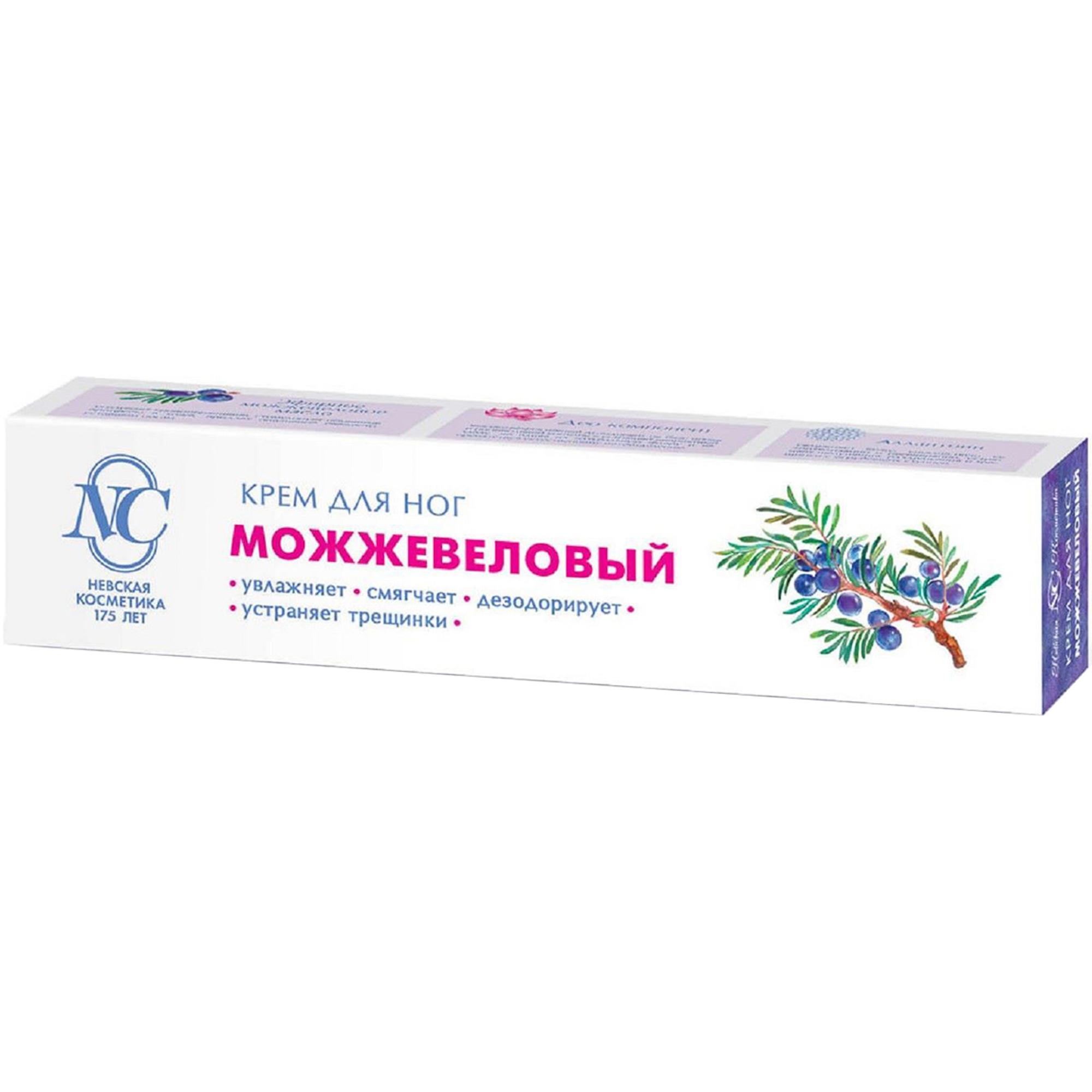 Крем для ног Невская Косметика Можжевеловый 50 мл недорого