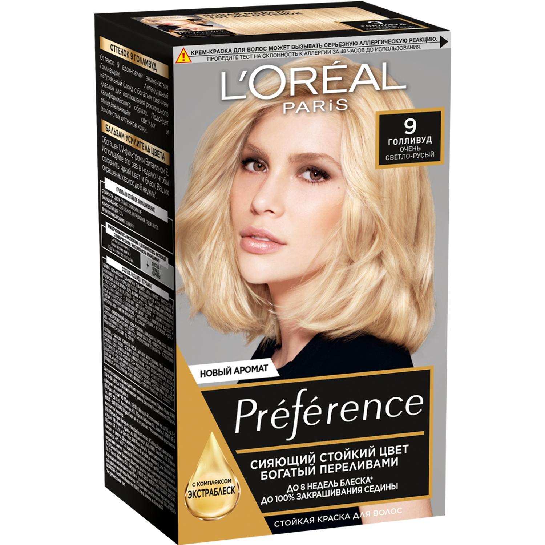 Краска L'Oreal Preference 9 174 мл Голливуд (A6211201).