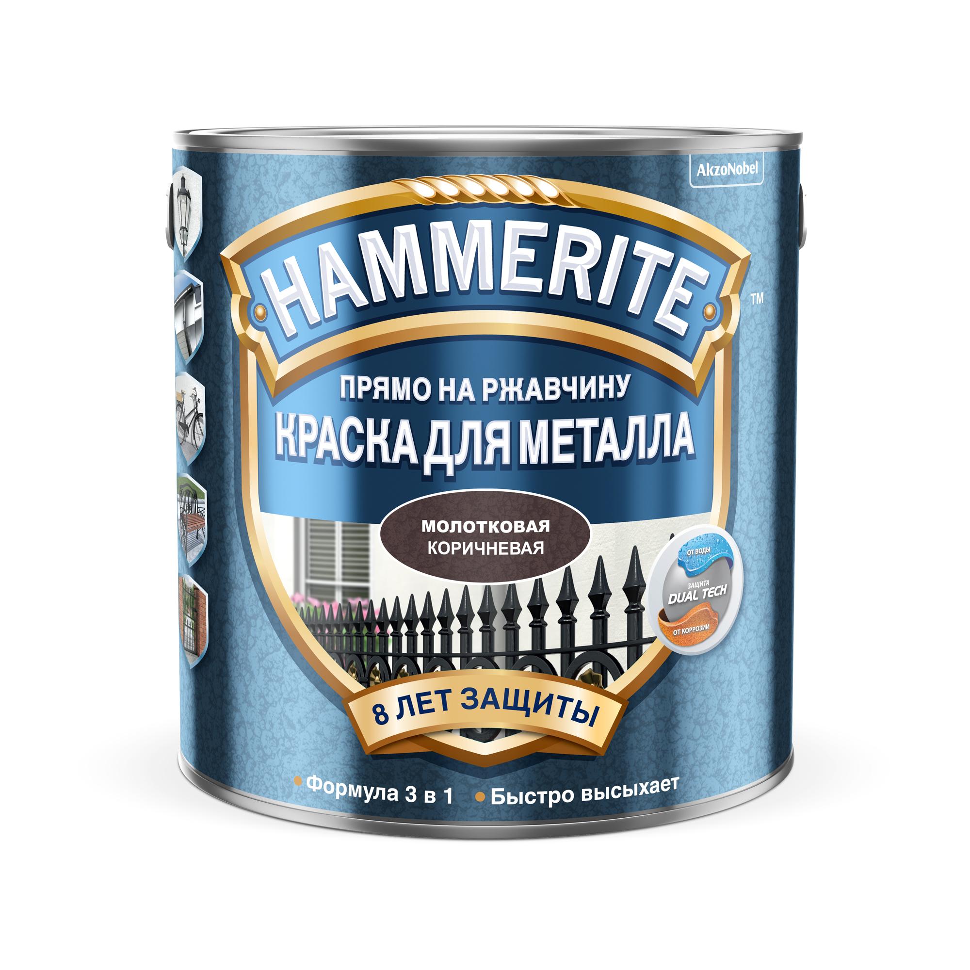 Краска Hammerite молотковая коричневая 5.00