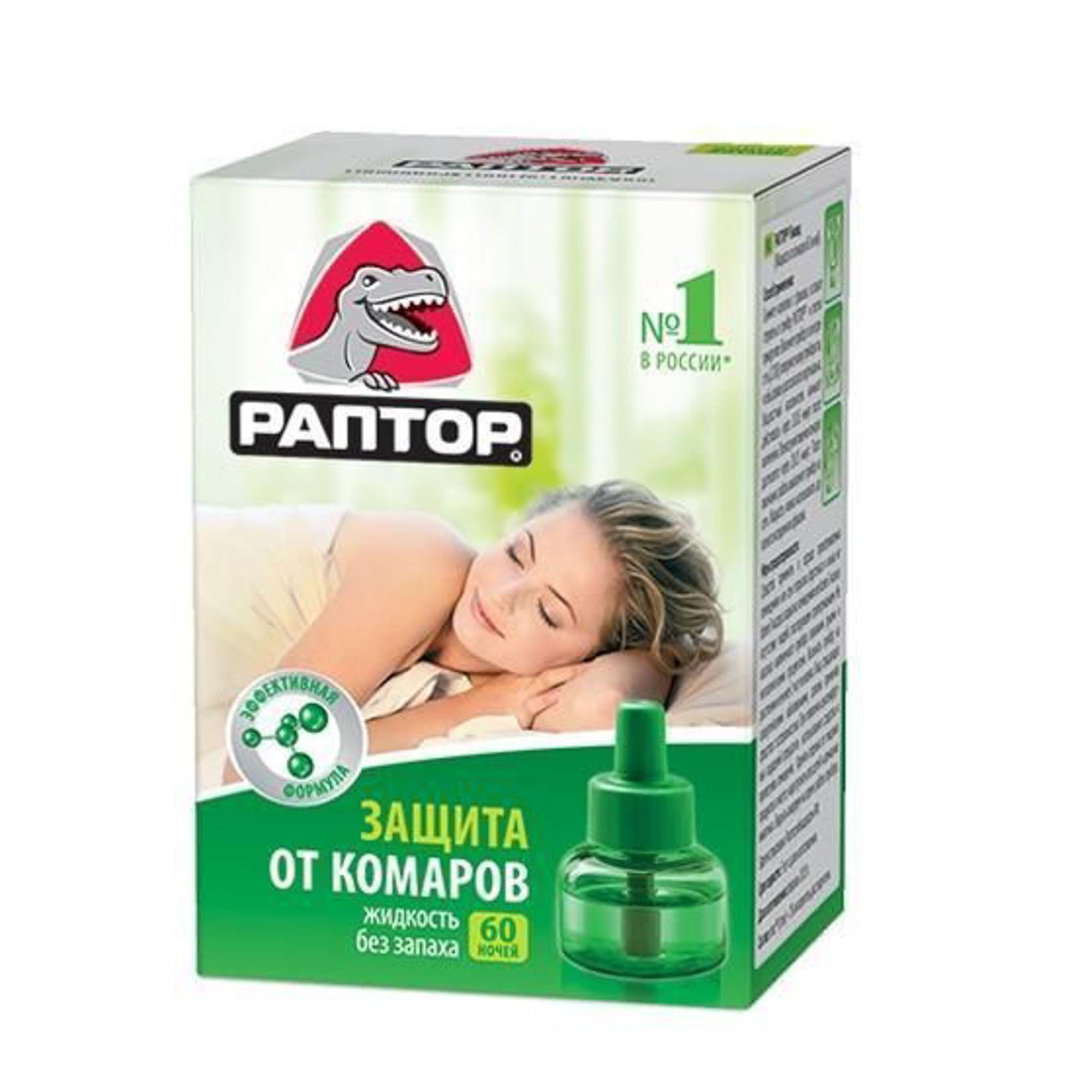 Жидкость от комаров Раптор 60 ночей 30 мл жидкость от комаров argus без запаха 30 мл