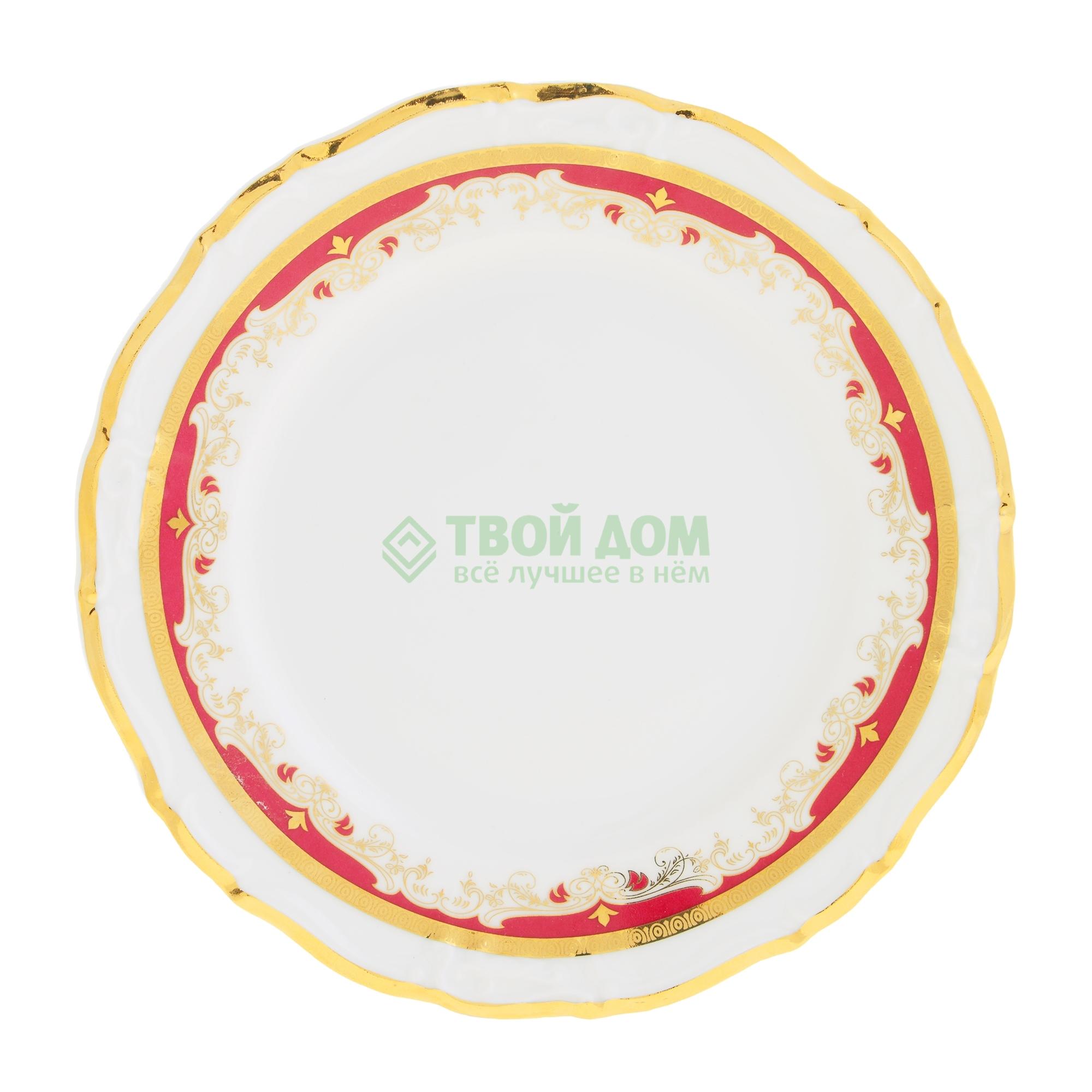 Фото - Тарелка десертная Thun Мария Луиза 19 см салатник thun мария луиза 16 см