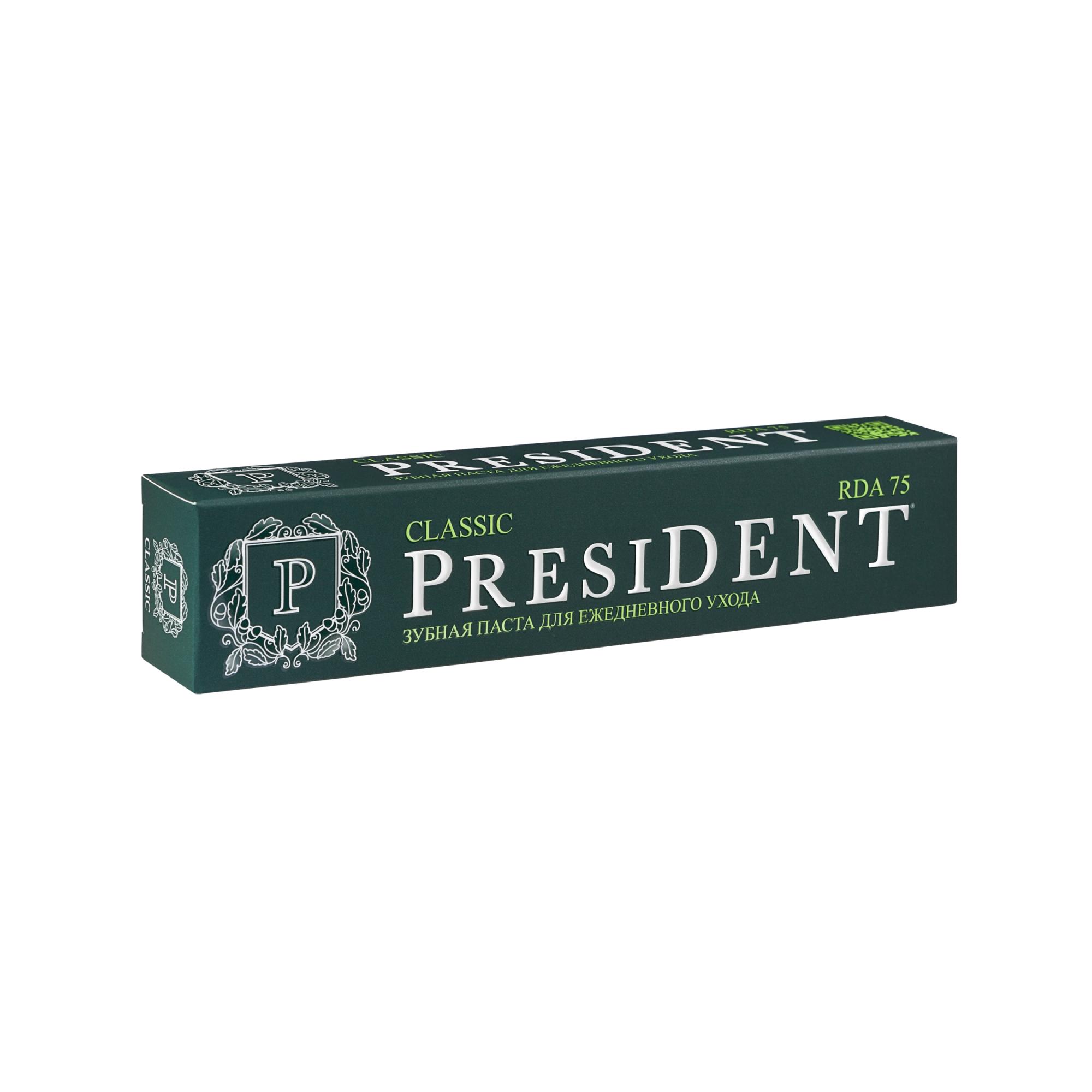 Зубная паста Президент классик 75 мл