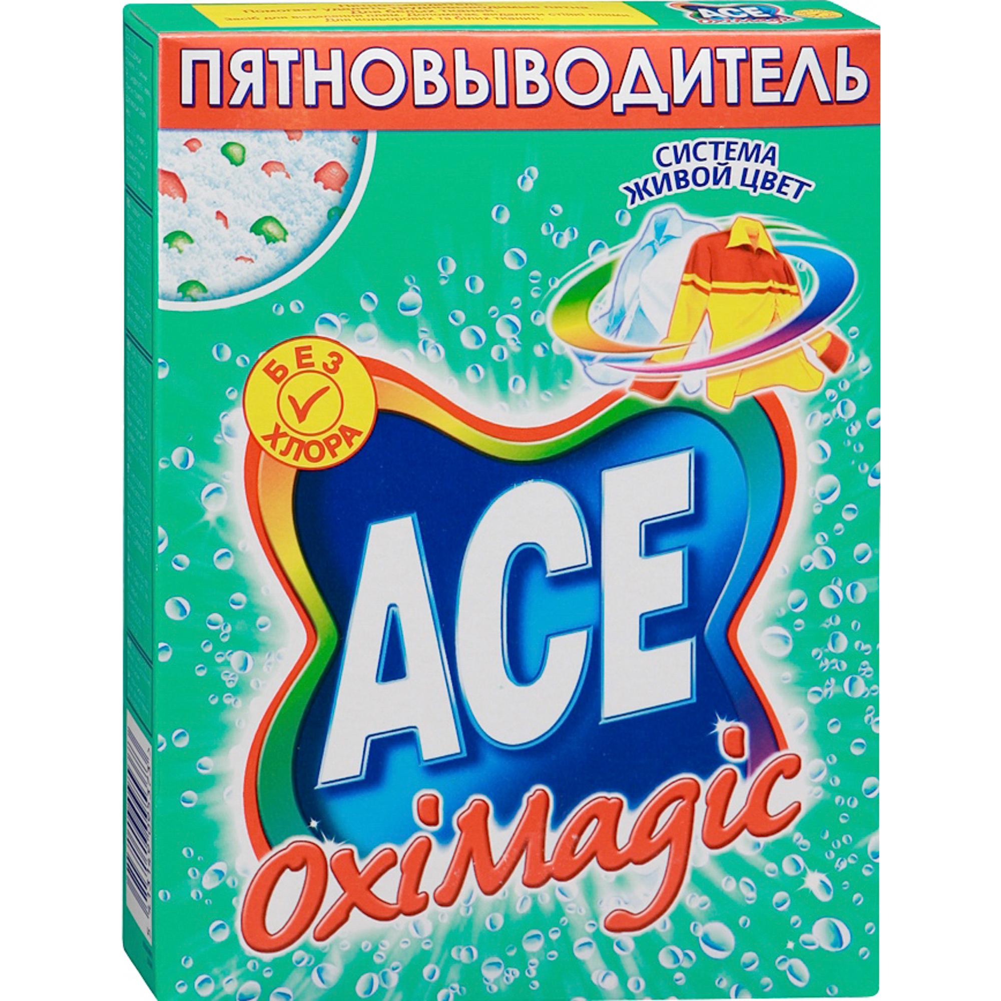 Пятновыводитель Ace Oxi Magic 500 г