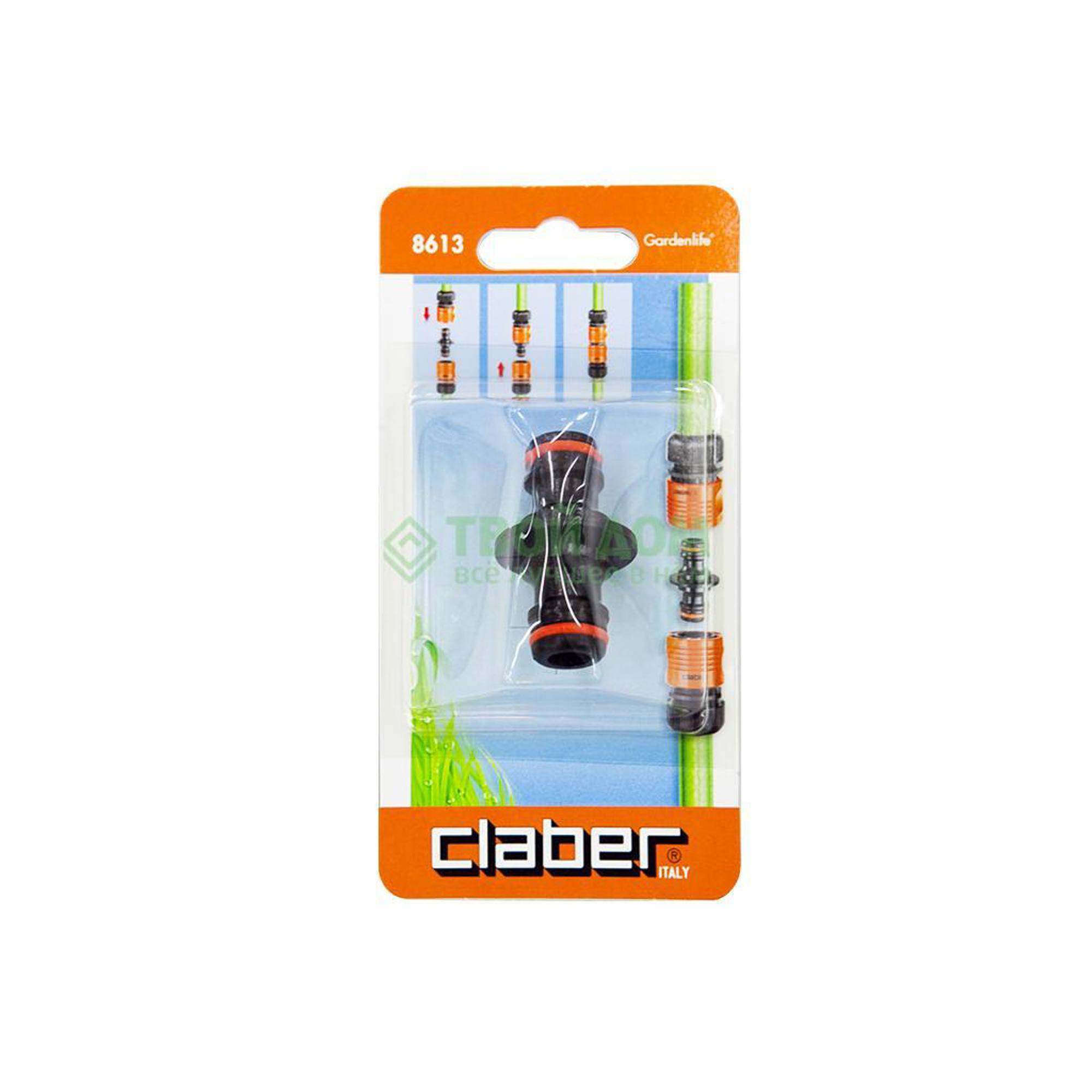 Купить Соединитель коннекторов Claber 8613, соединитель, Италия, черный, металл, пластик