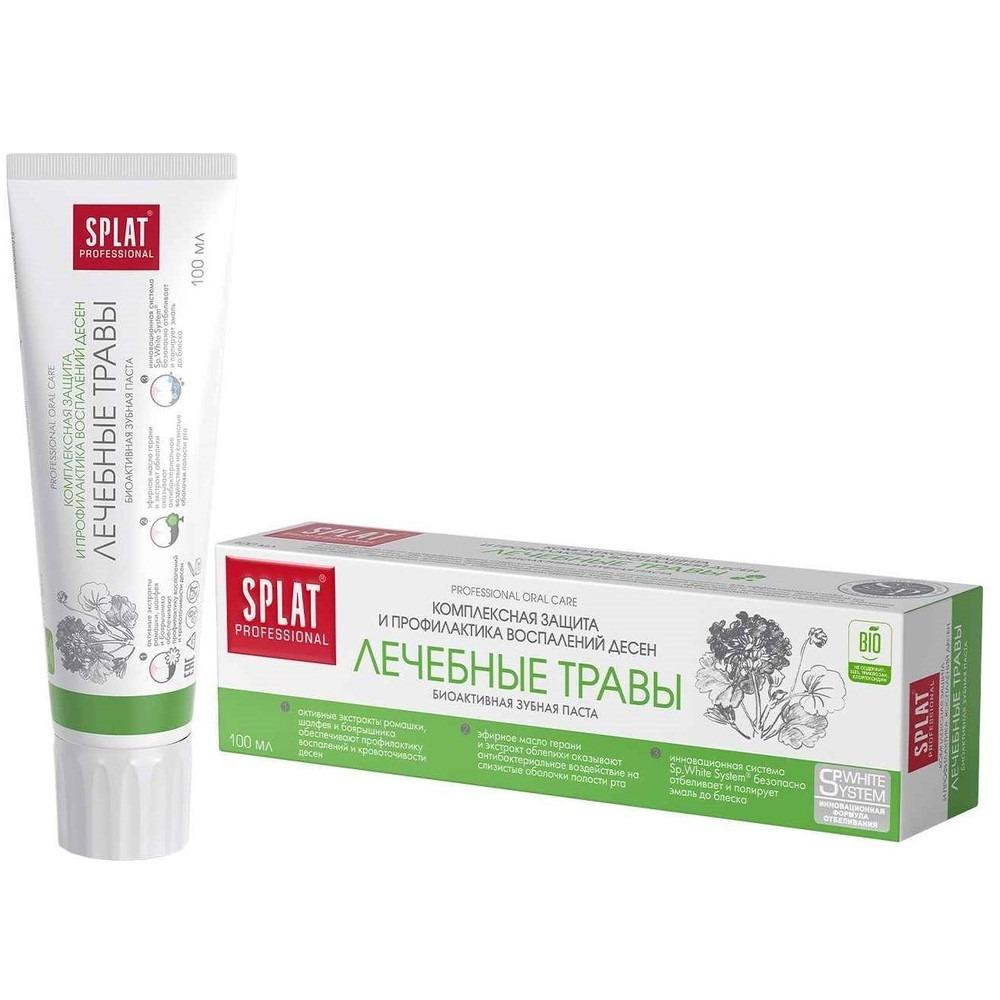Антибактериальная зубная паста SPLAT ЛЕЧЕБНЫЕ ТРАВЫ для комплексной защиты и профилактики воспаления дёсен , 100 мл фото