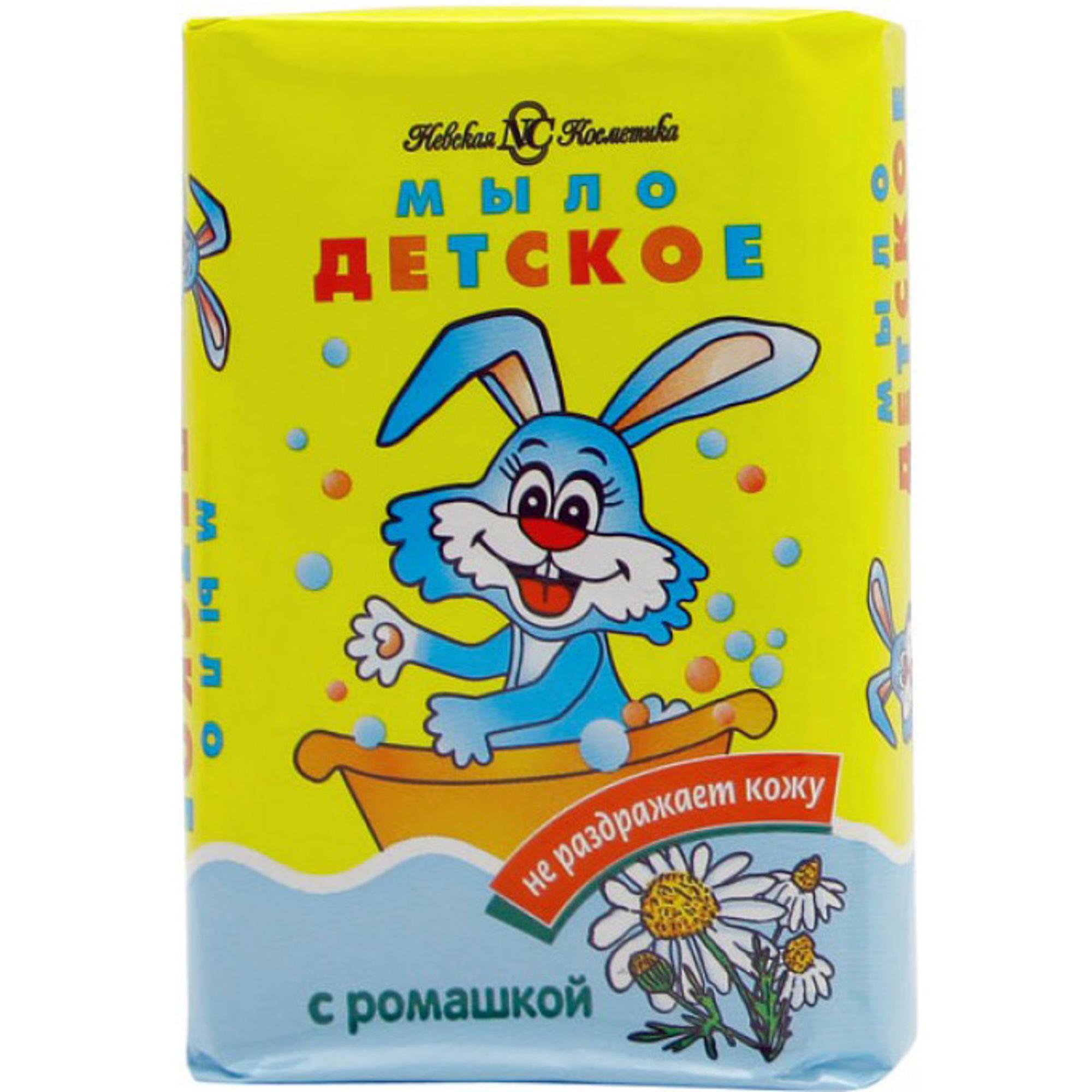 Детское мыло Невская Косметика С ромашкой 90 г