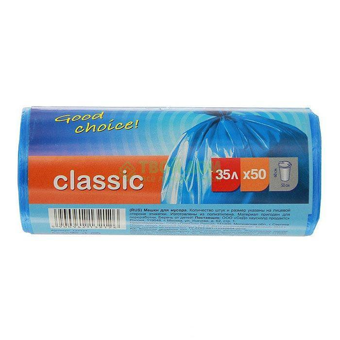 Мешки мусорные PACLAN Classic 35л 50 х 60см 50шт синие