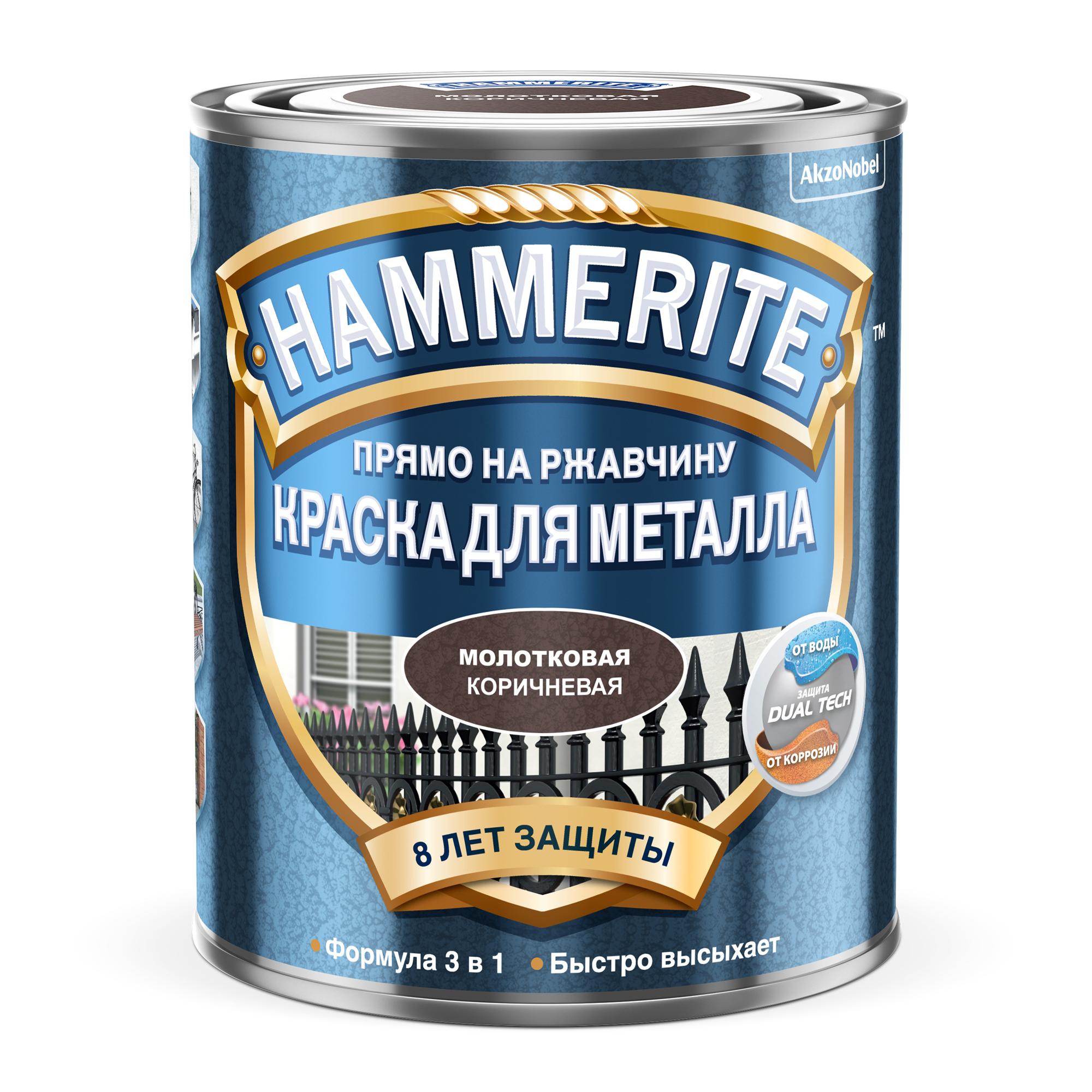 Краска Hammerite молотковая коричневая 0.75л краска по ржавчине tikkurila metallista молотковая коричневая глянцевая 0 4 л