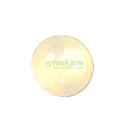 Потолочный светильник Cristalmet 1370/21