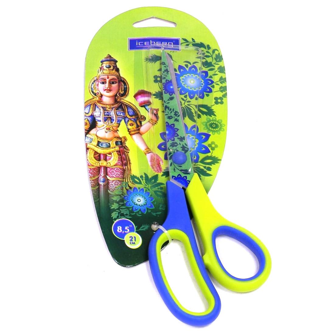 Ножницы офисные Индия 21 см