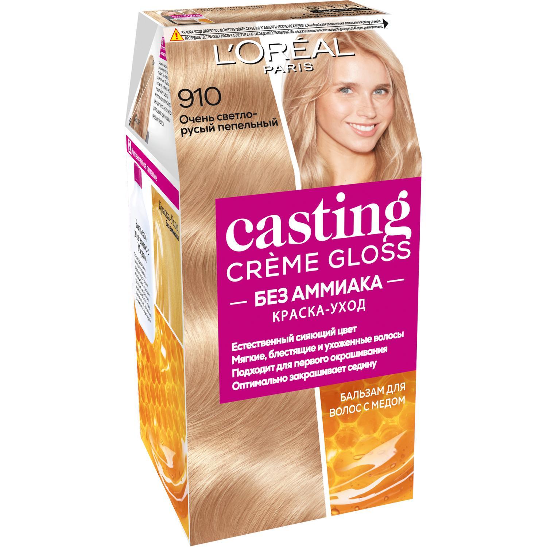 Краска L'Oreal Casting Creme Gloss 910 254 мл Очень светло-русый пепельный (A5000604).
