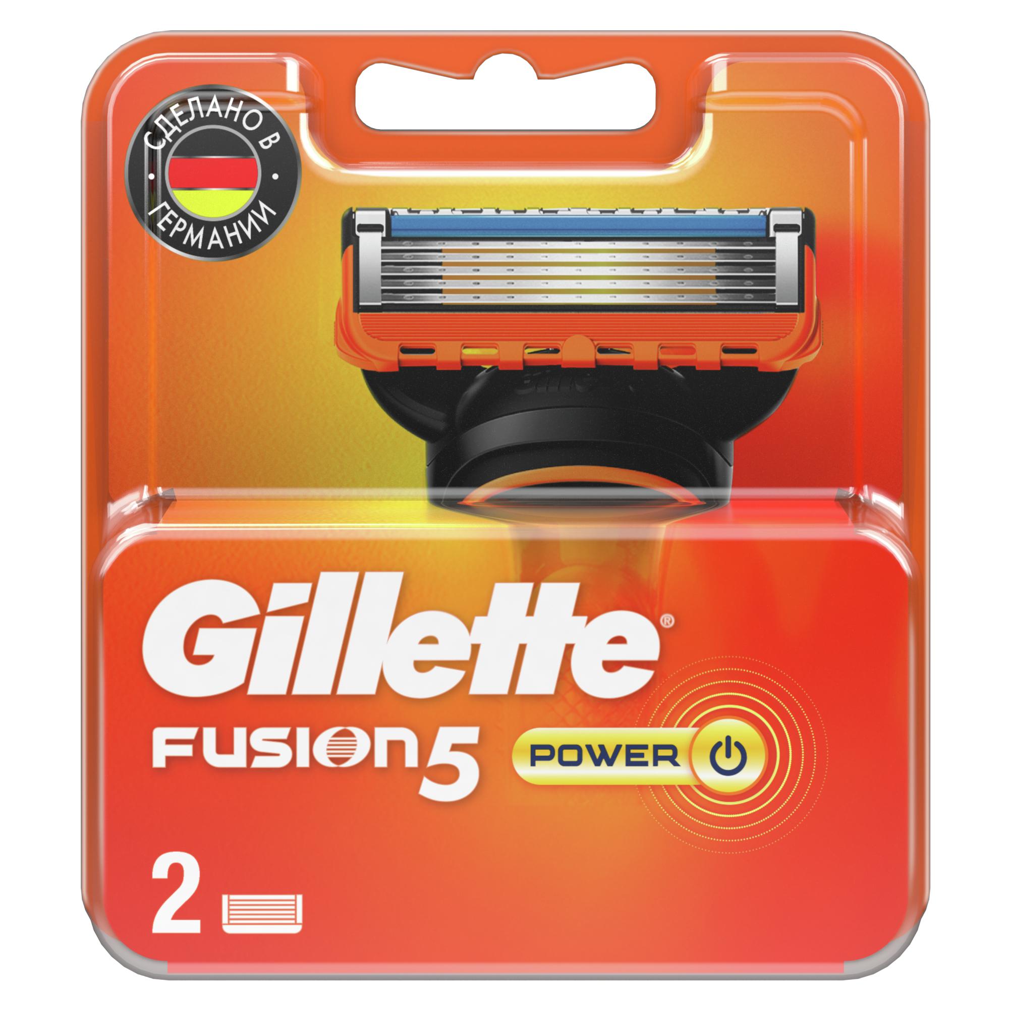 Сменные кассеты для станка Gillette Fusion Power 2 шт.