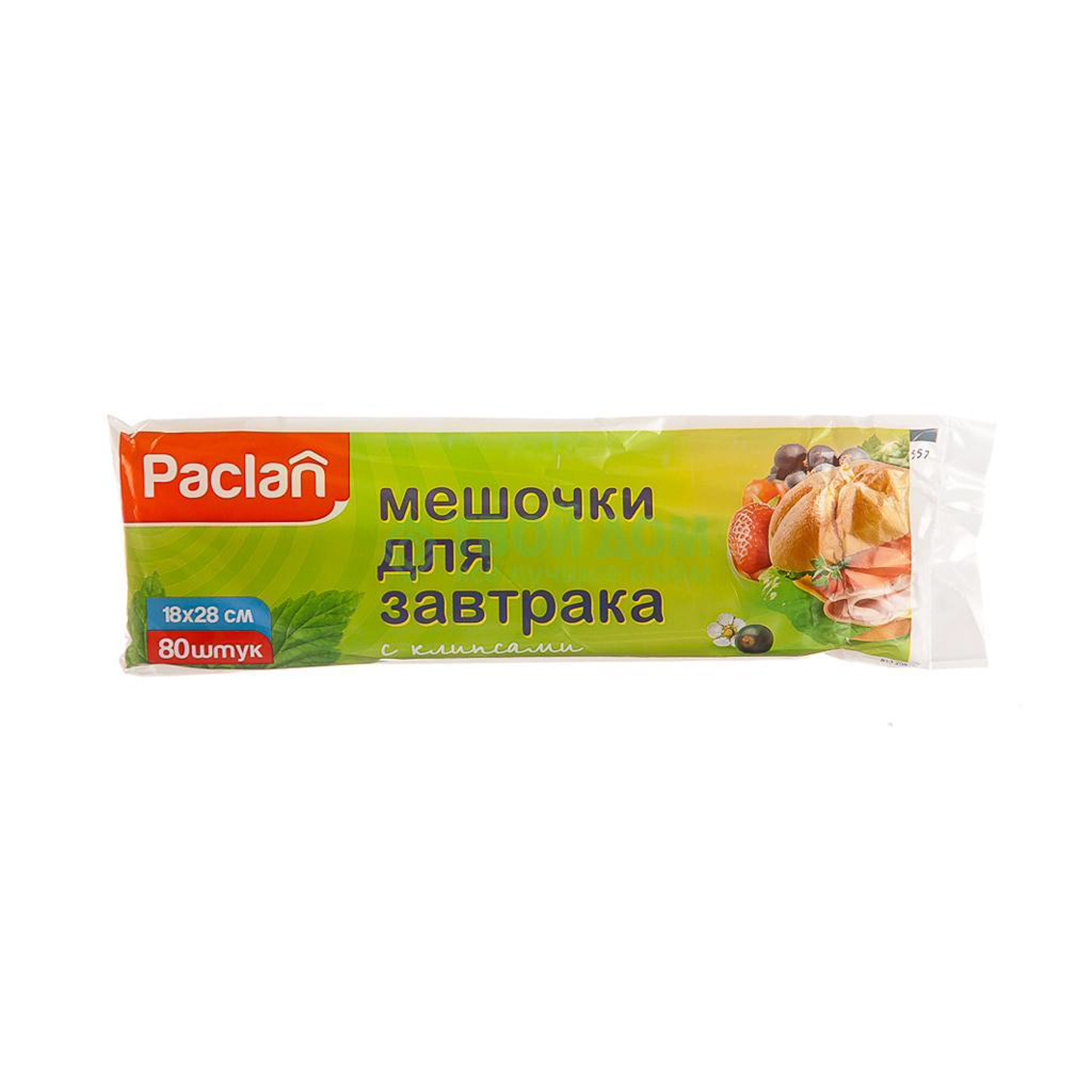Paclan Мешочки для завтрака 18х28 см 80шт.