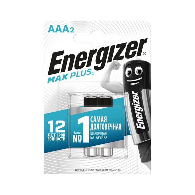 Батарейки Energizer Maximum AАA 2 шт фото