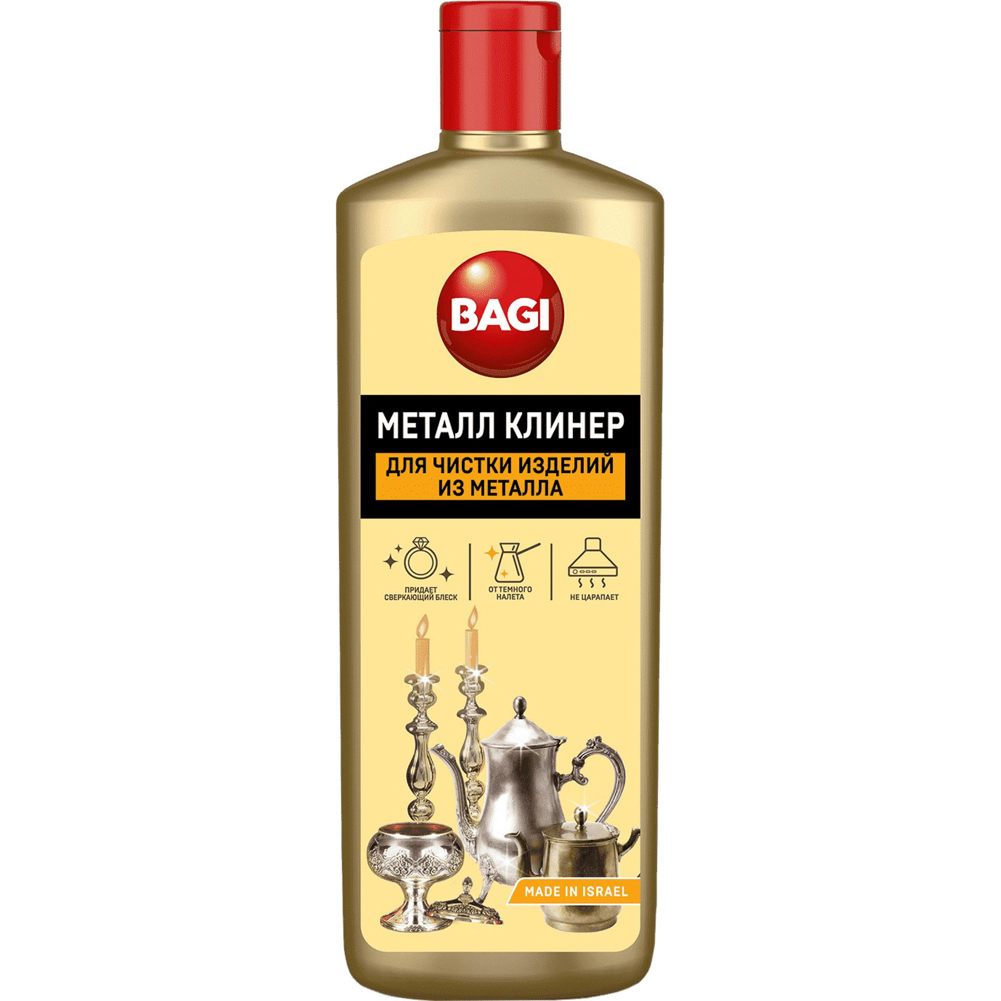 Чистящее средство Bagi Металл Клинер 0,35 л