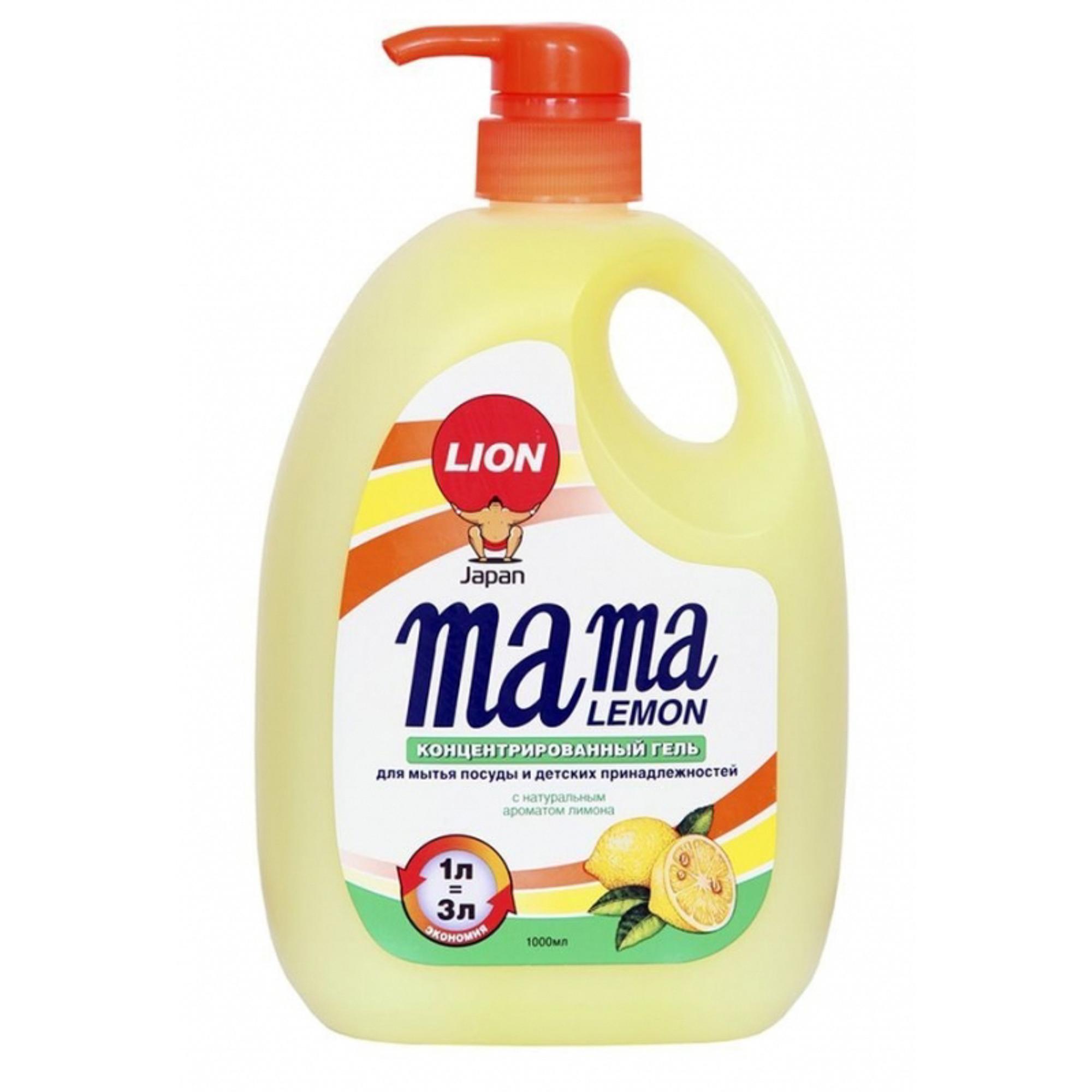 Фото - Средство Mama Lemon для мытья посуды Лимон 1 л frosch средство для мытья посуды зелёный лимон 0 5 л