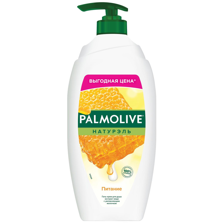 Крем-гель для душа Palmolive Натурэль Питание 750 мл гель крем для душа palmolive натурэль мягкий и освежающий арбуз с увлажняющим молочком 750 мл