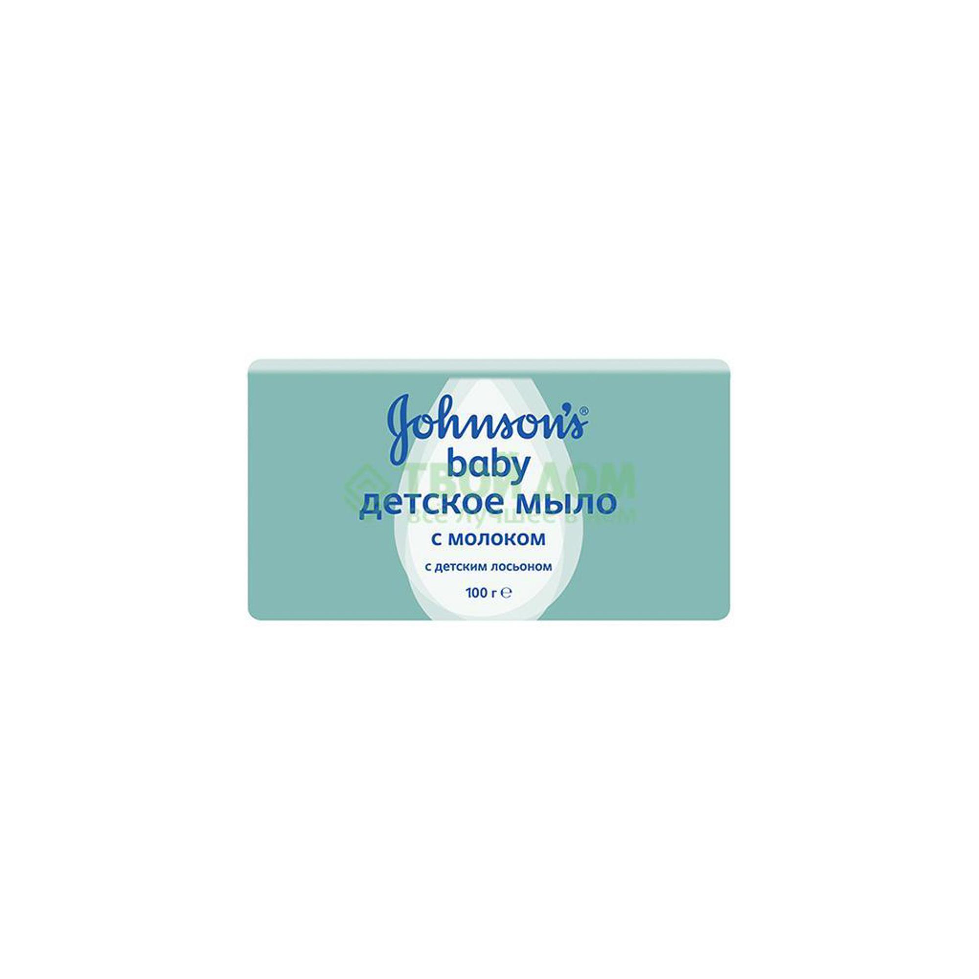 Купить Мыло Johnson's Baby молоком 100 г (3185603, 6777600), Великобритания, синий, унисекс, Средства по уходу за телом и за кожей лица для детей