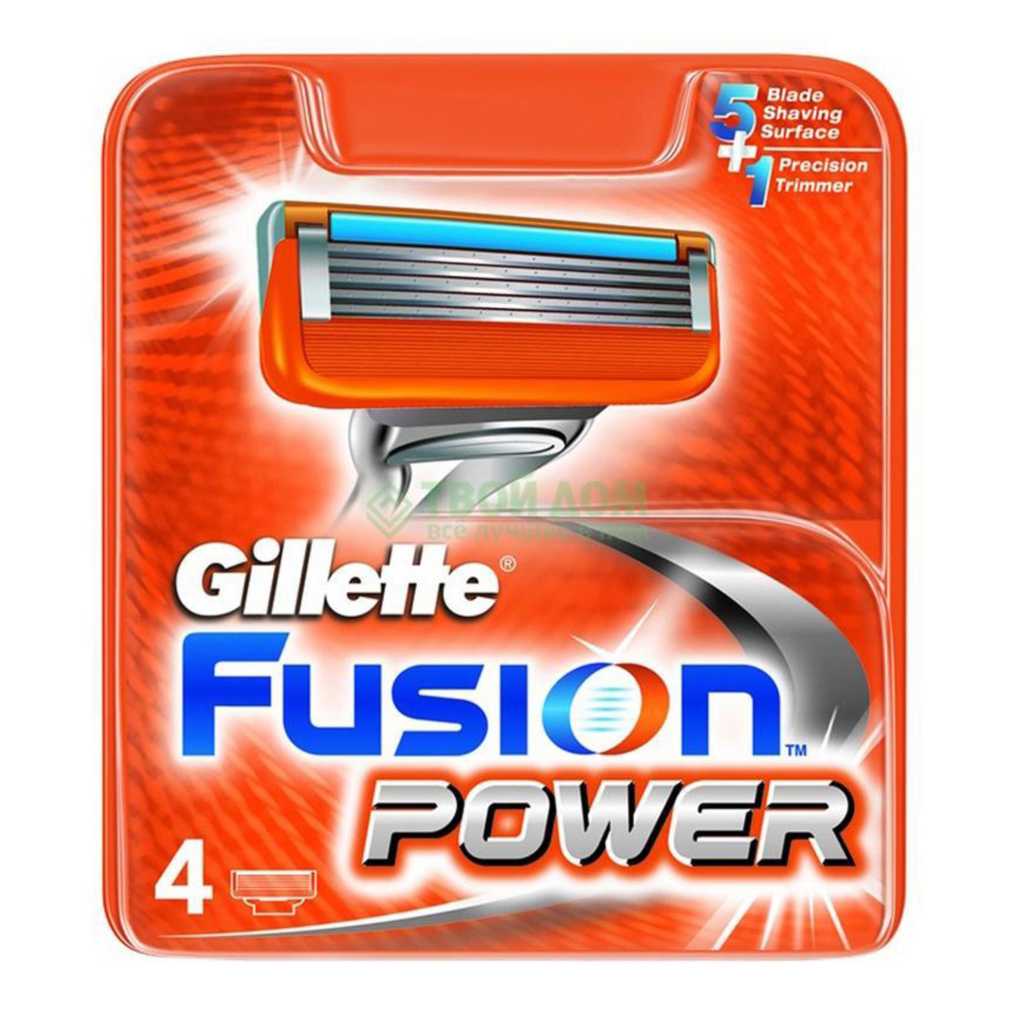 Сменные кассеты для станка Gillette Fusion Power 4шт.