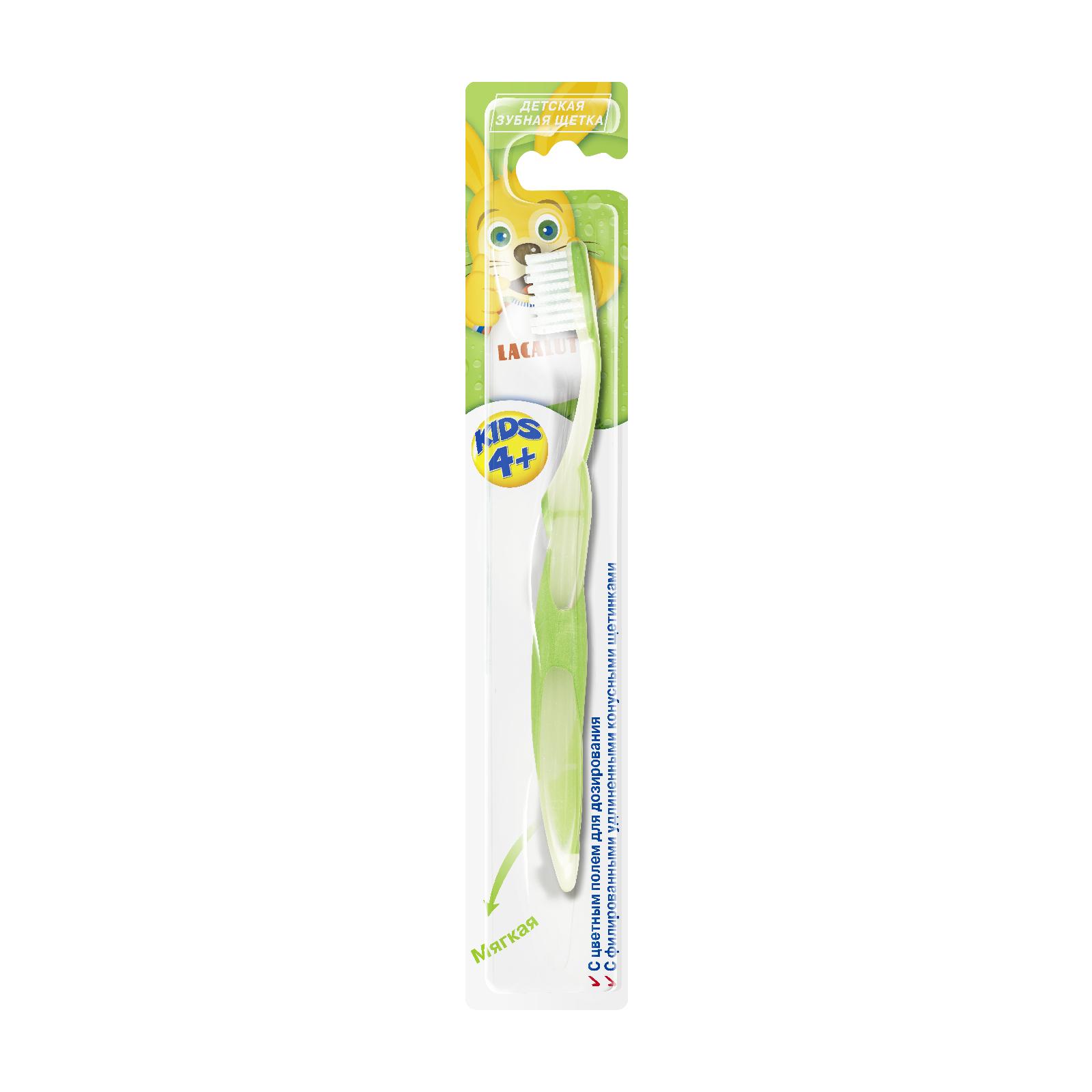 Зубная щетка Lacalut Kids 4+.
