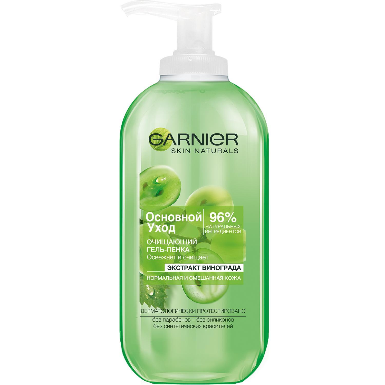Фото - Очищающий гель-пенка для умывания Garnier Skin Naturals Основной уход 200 мл garnier гель пенка для умывания garnier skin naturals основной уход алоэ 200 мл