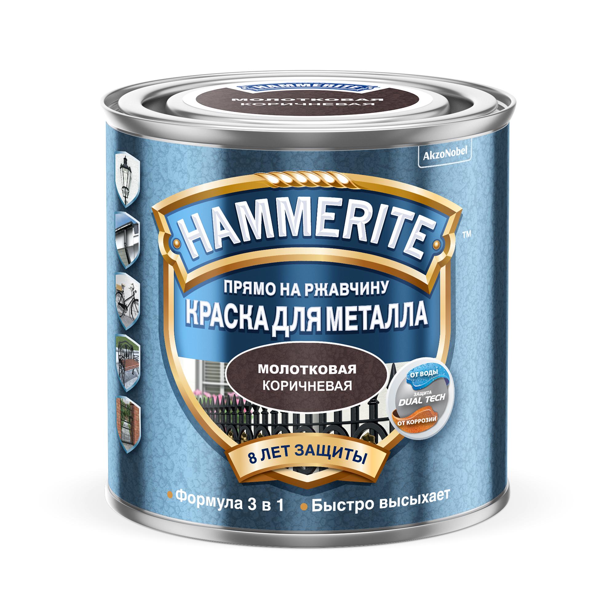 Краска Hammerite молотковая коричневая 2.50 краска по ржавчине tikkurila metallista молотковая коричневая глянцевая 0 4 л