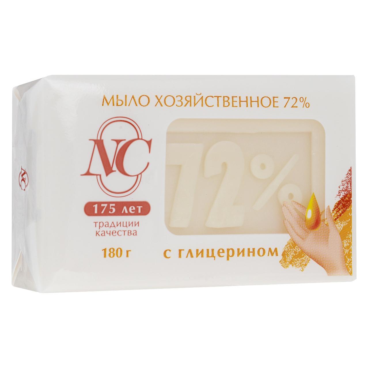 Фото - Традиционное хозяйственное мыло Невская косметика 72% с глицерином 180 г хозяйственное мыло невская косметика солнышко с ароматом лимона 0 14 кг