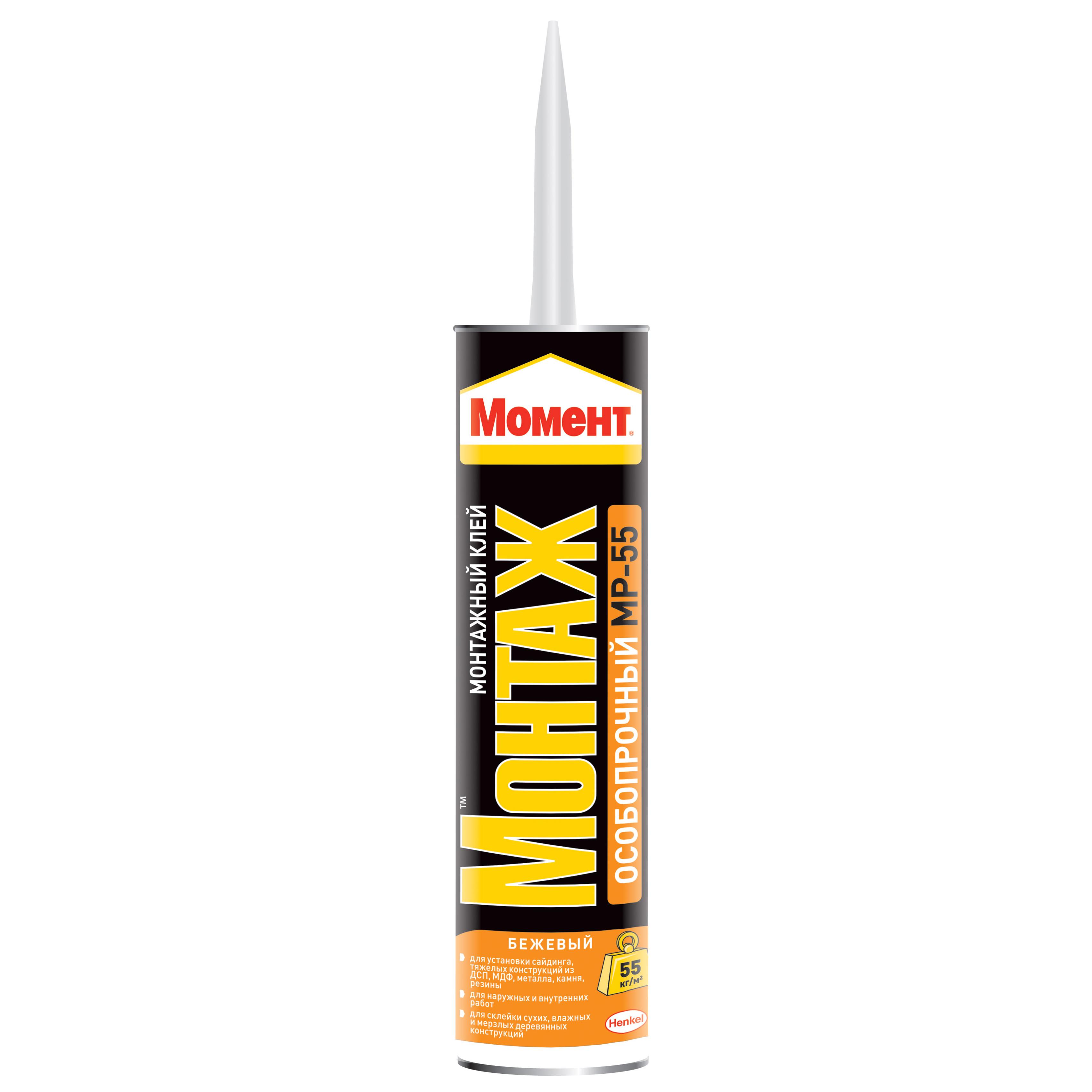 Монтажный клей Момент Особопрочный МР-55 423 г 1626847/1061245 клей axton для потолочных изделий монтажный особопрочный в тюбике 0 3 кг