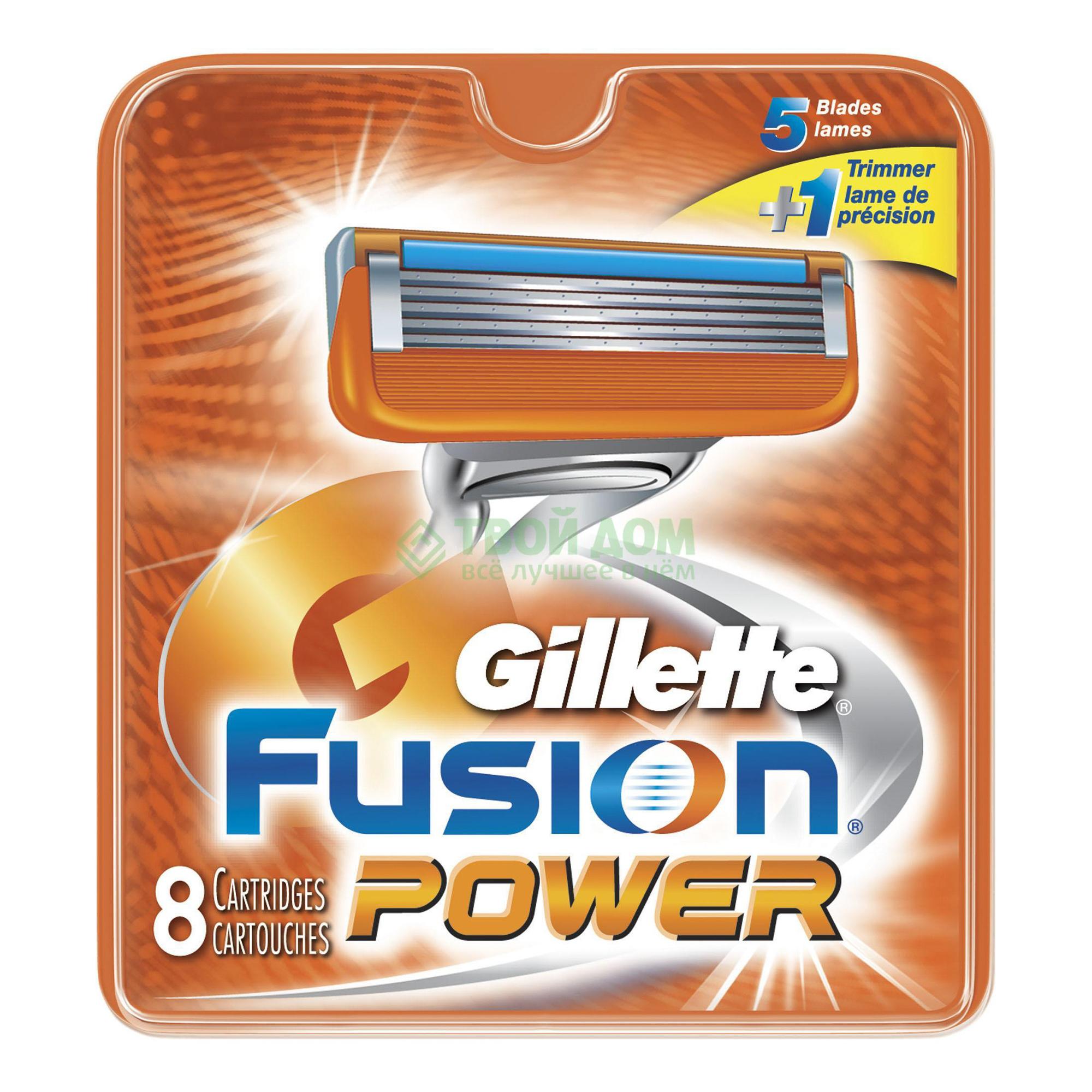 Сменные кассеты для станка Gillette Fusion Power 8шт