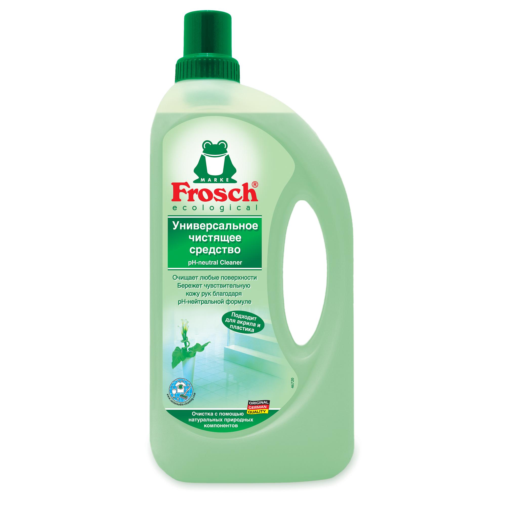 Универсальное чистящее средство Frosch 1 л
