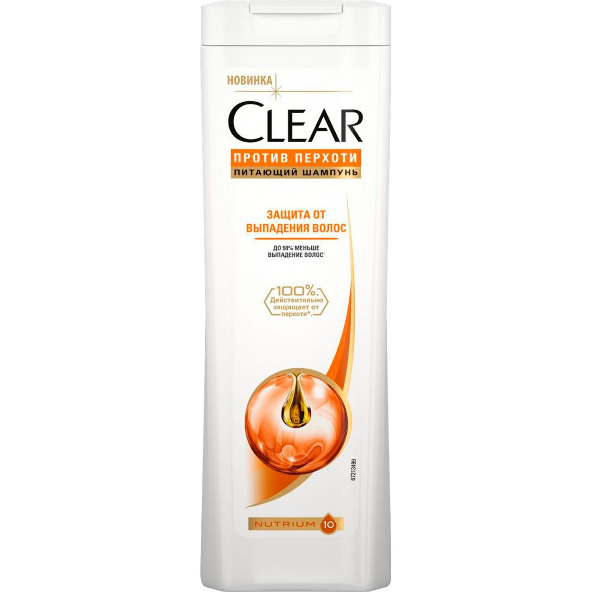 Шампунь Clear Защита от выпадения волос 400 мл ducray неоптид лосьон от выпадения волос для мужчин 100 мл
