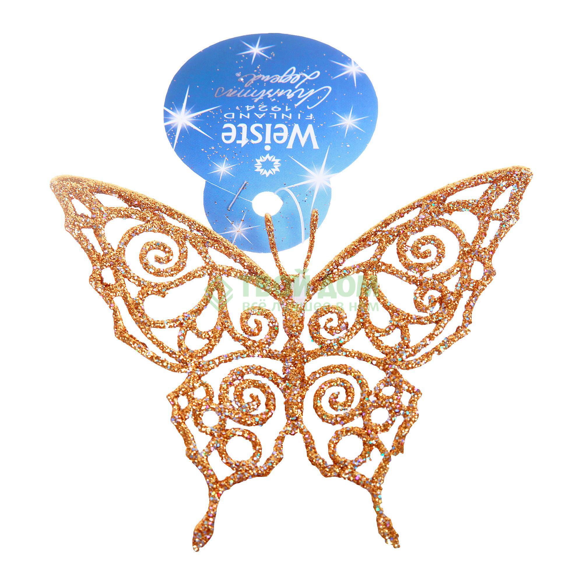 Фигурка Weiste Бабочка золотая (91520)