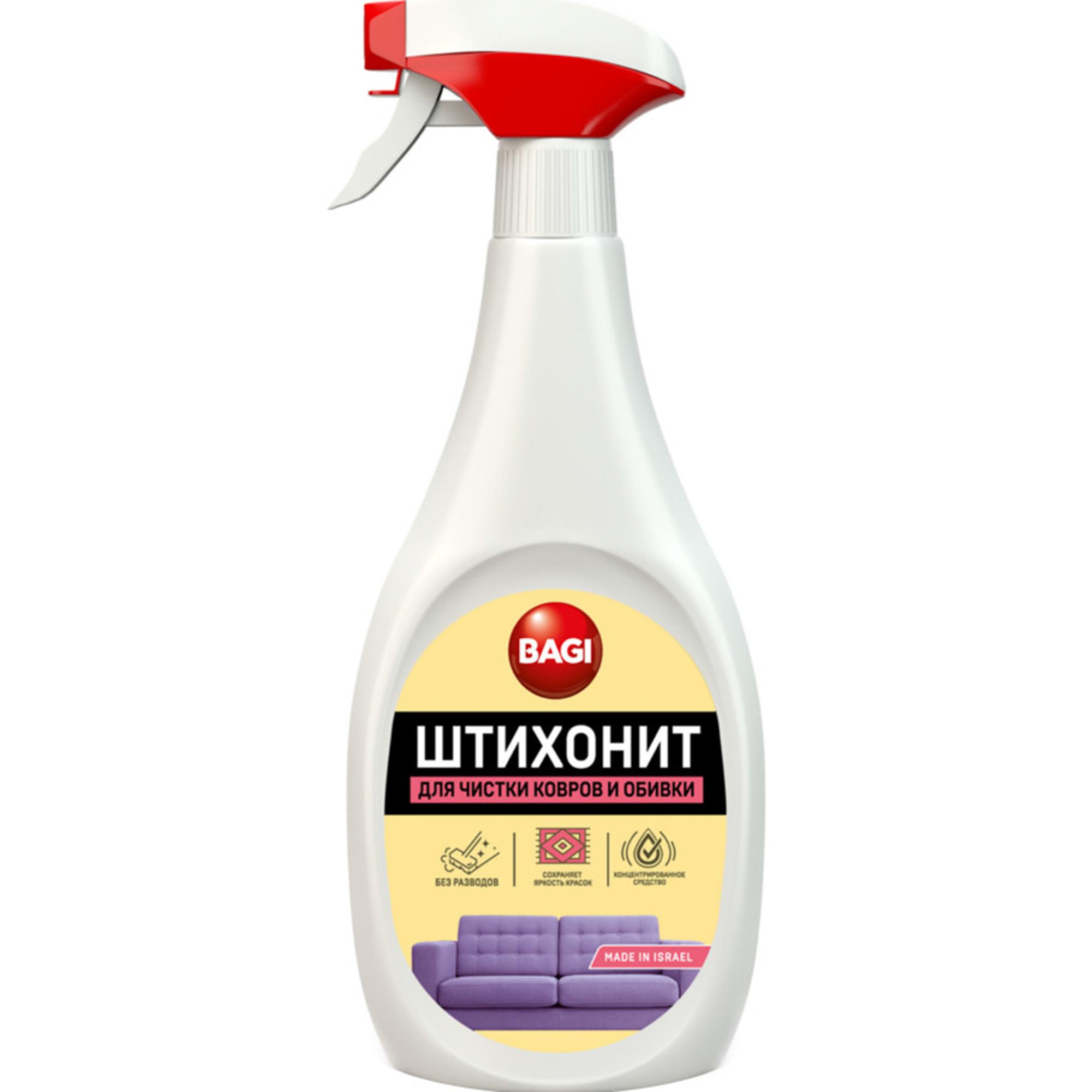 Фото - Чистящее средство Bagi Штихонит спрей для ковров 500 мл pro brite textile cleaner чистящее средство для ковров и мягкой мебели 500мл