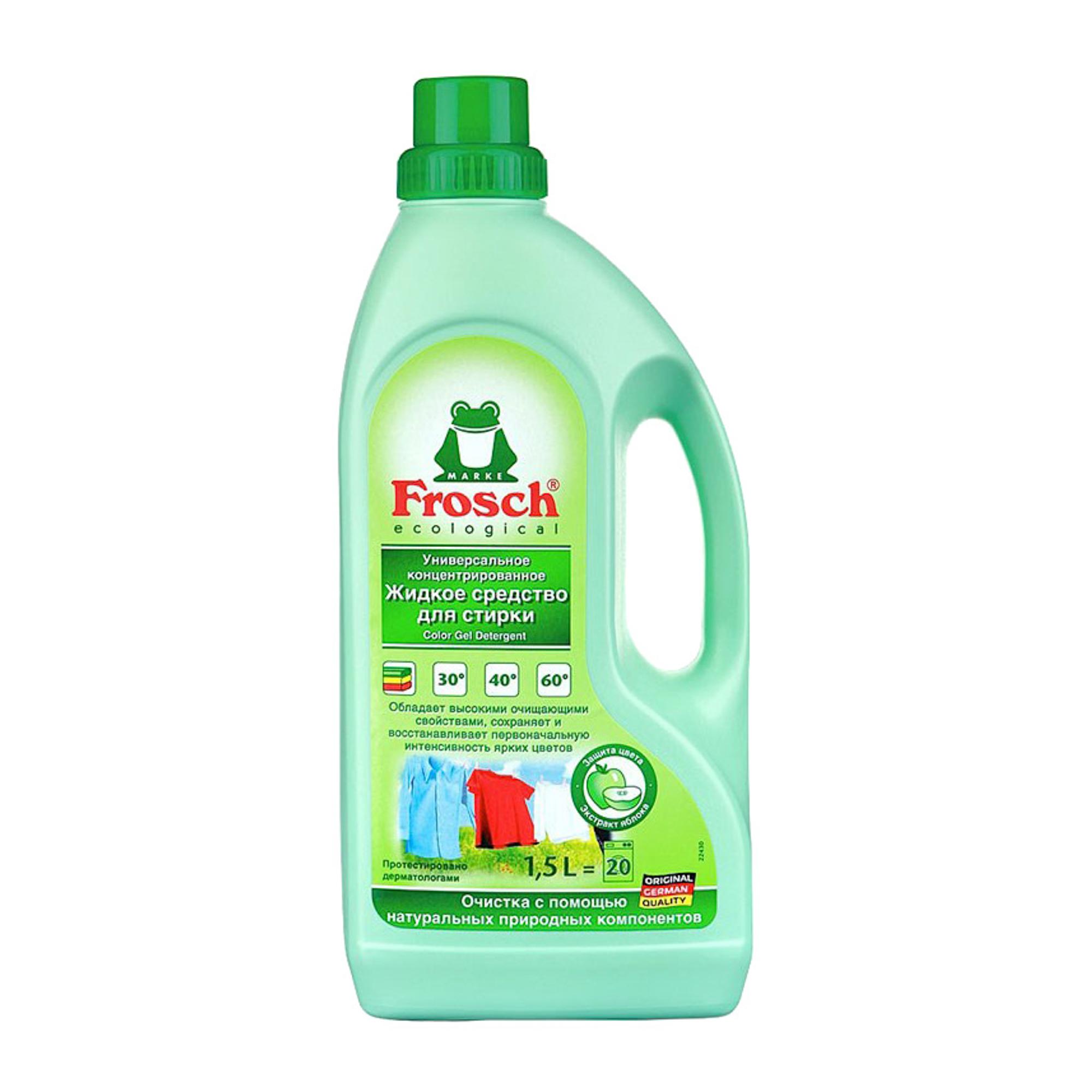 Жидкое концентрированное средство для стирки Frosch Яблоко 1.5 л недорого