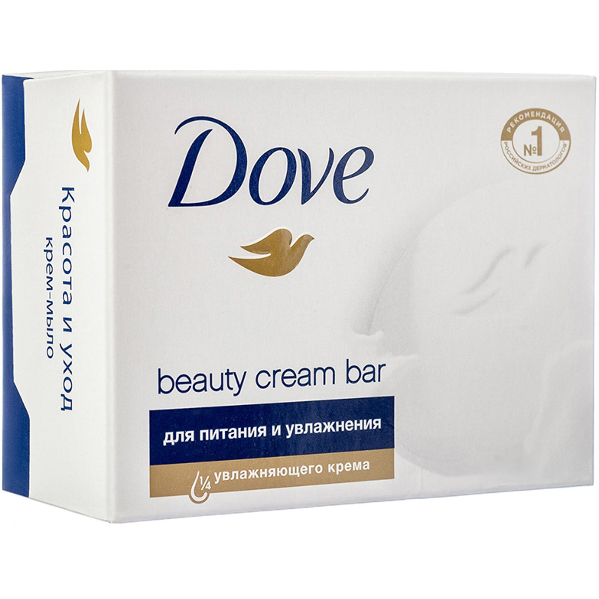 Крем-мыло Dove Красота и уход 135 г дав крем мыло красота и уход 135г dove