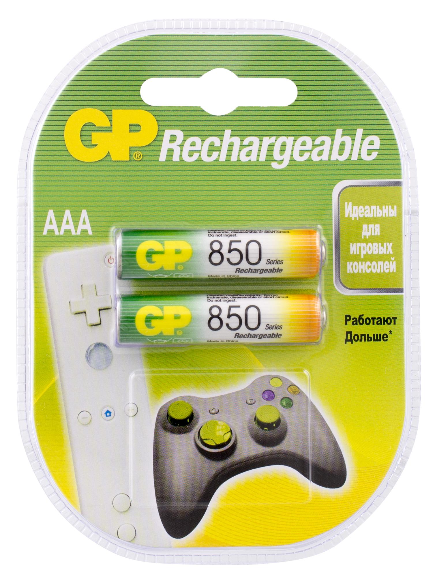Аккумулятор Gp вatteries gp 85аaahc aaа 850 мач 2 шт