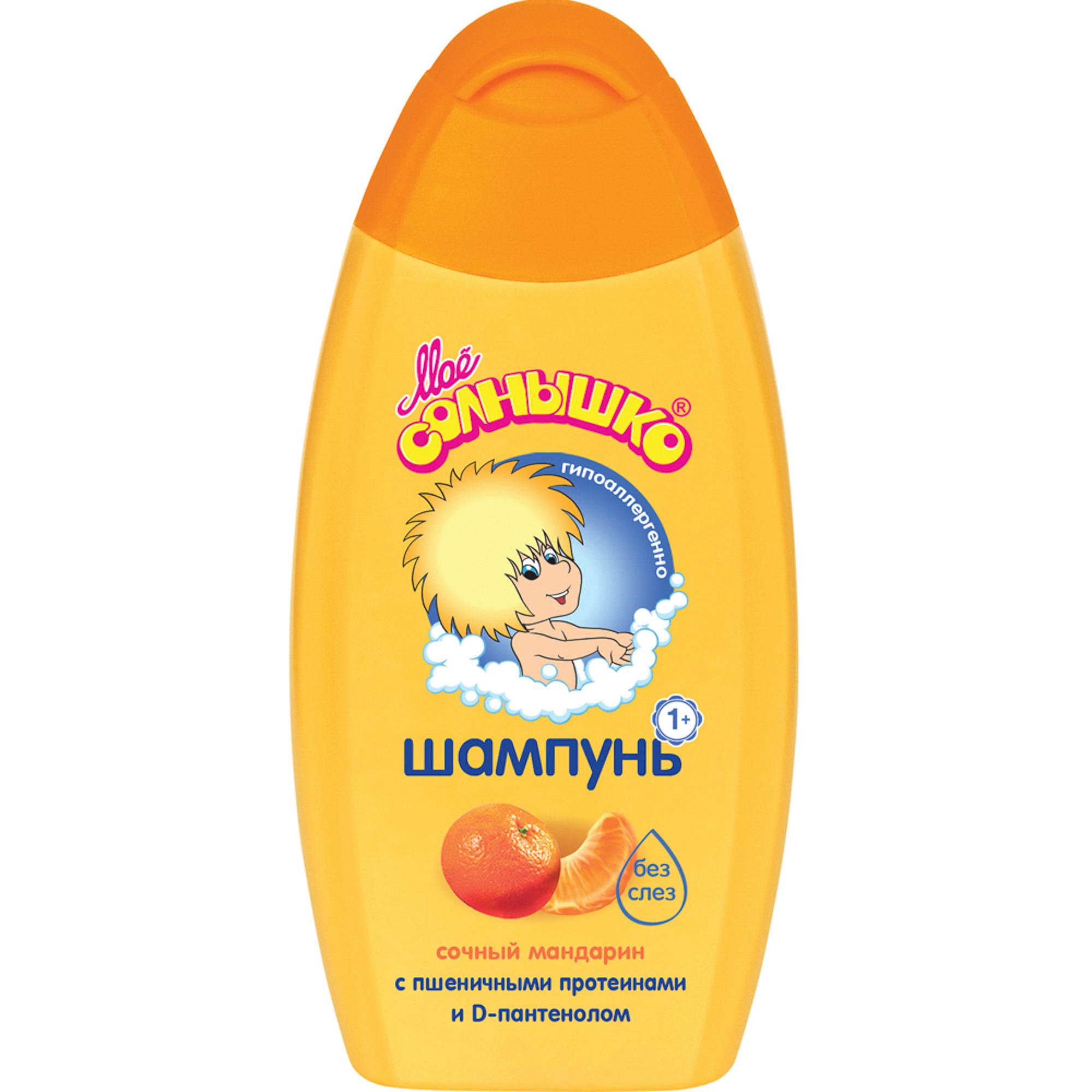 Шампунь Мое солнышко Сочный мандарин 200 мл мое солнышко шампунь сочный мандарин без слез 200мл