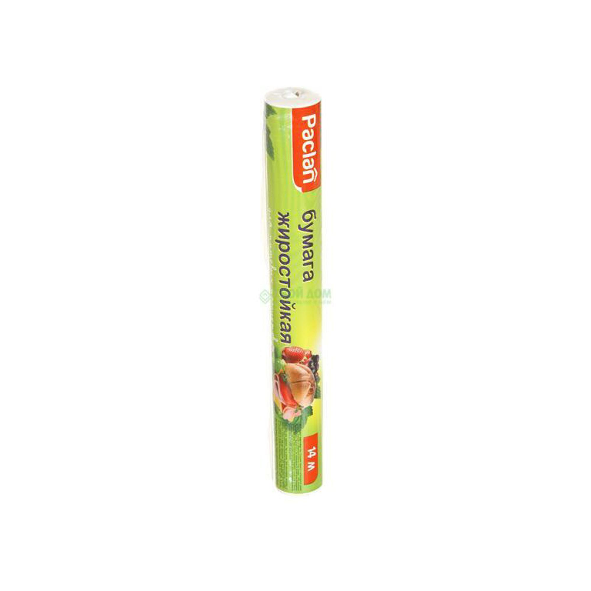 Бумага для хранения продуктов Paclan жиростойкая 14 м.