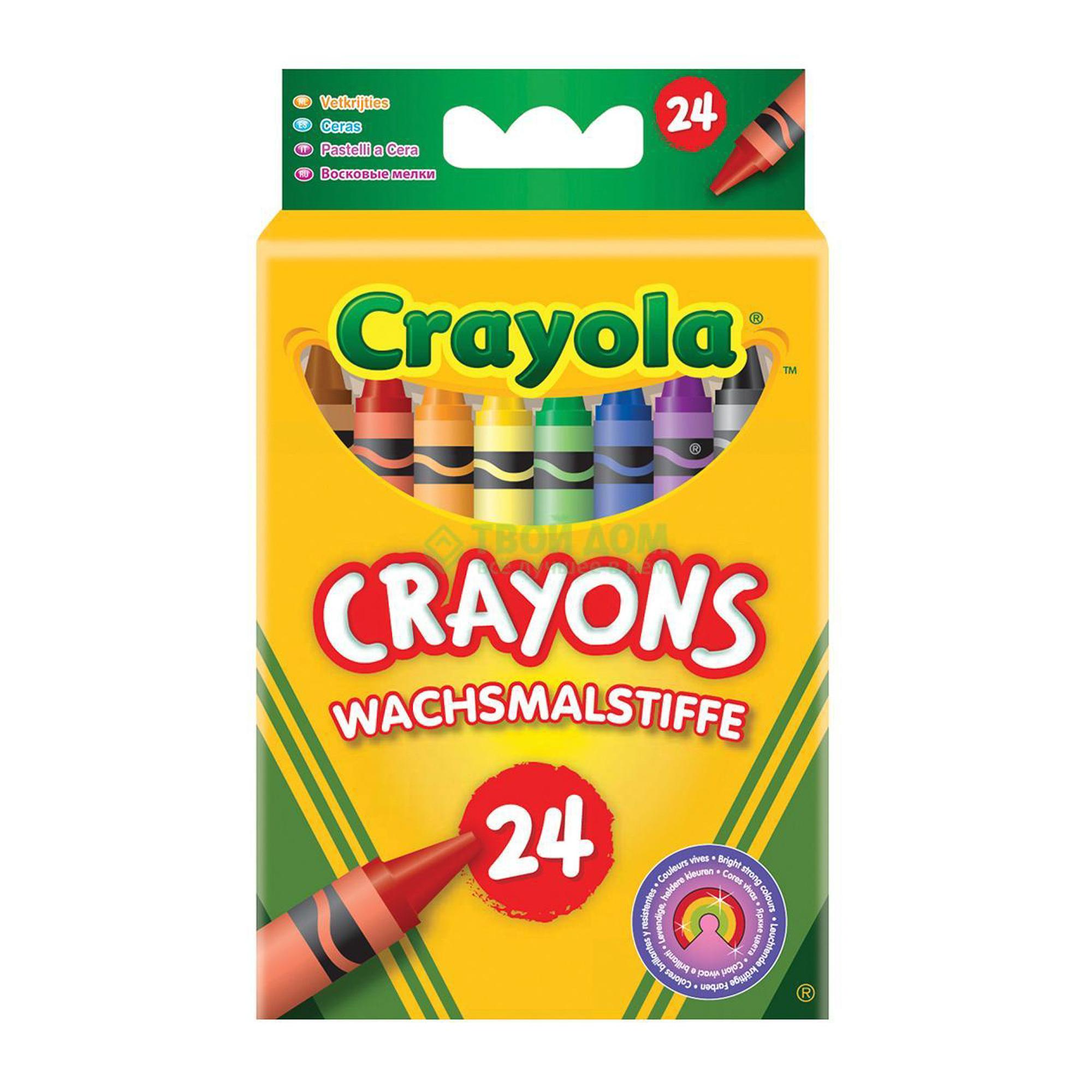 Grayola Пастели разноцветные 24шт фото