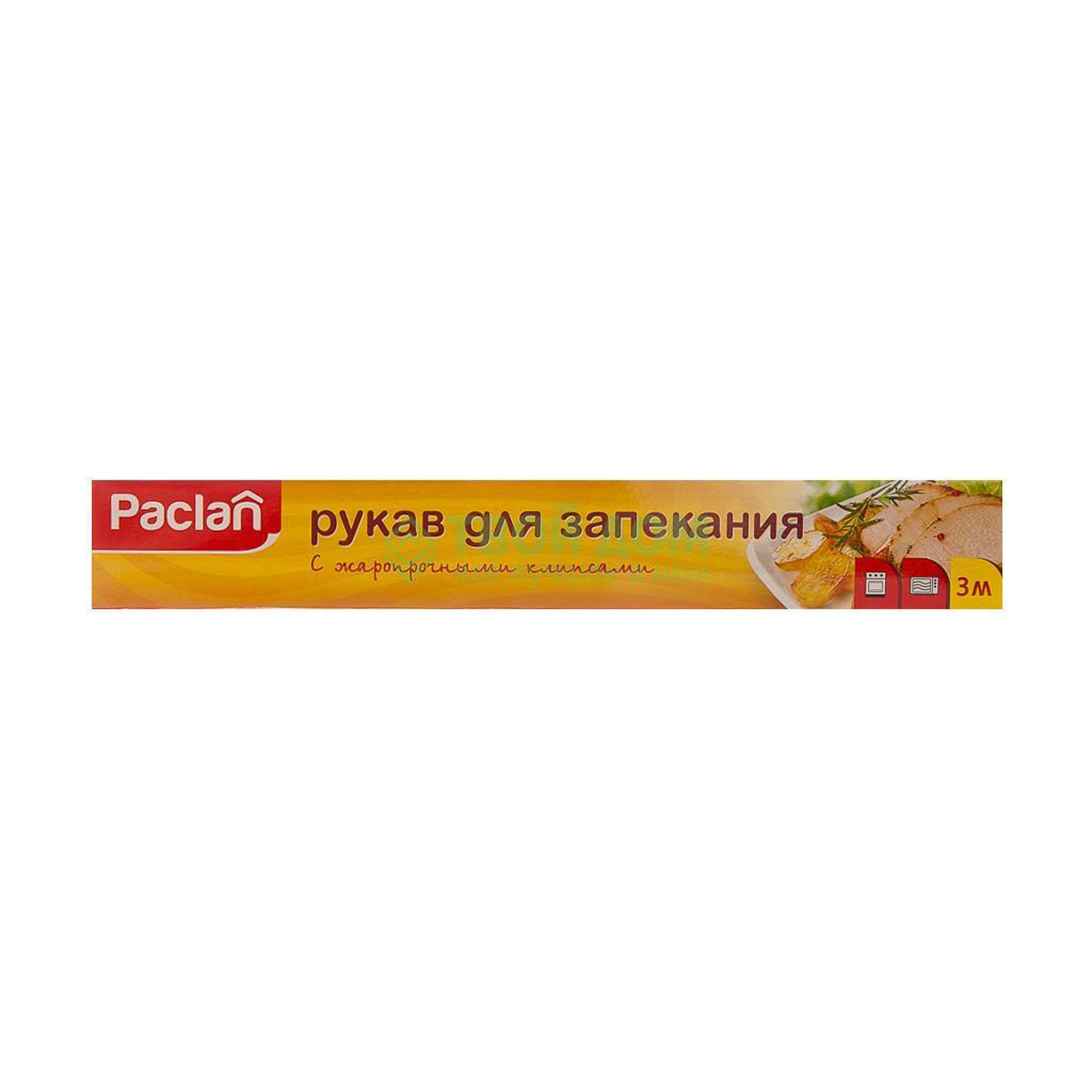 Paclan Рукав для запекания с клипсами 3мх30см