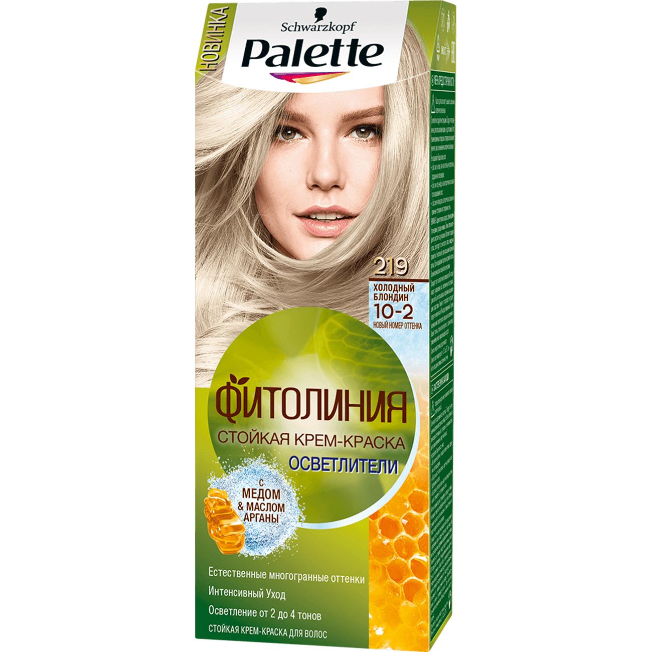 Крем-краска для волос Palette Фитолиния 10-2, 219 Холодный блондин 110 мл фото