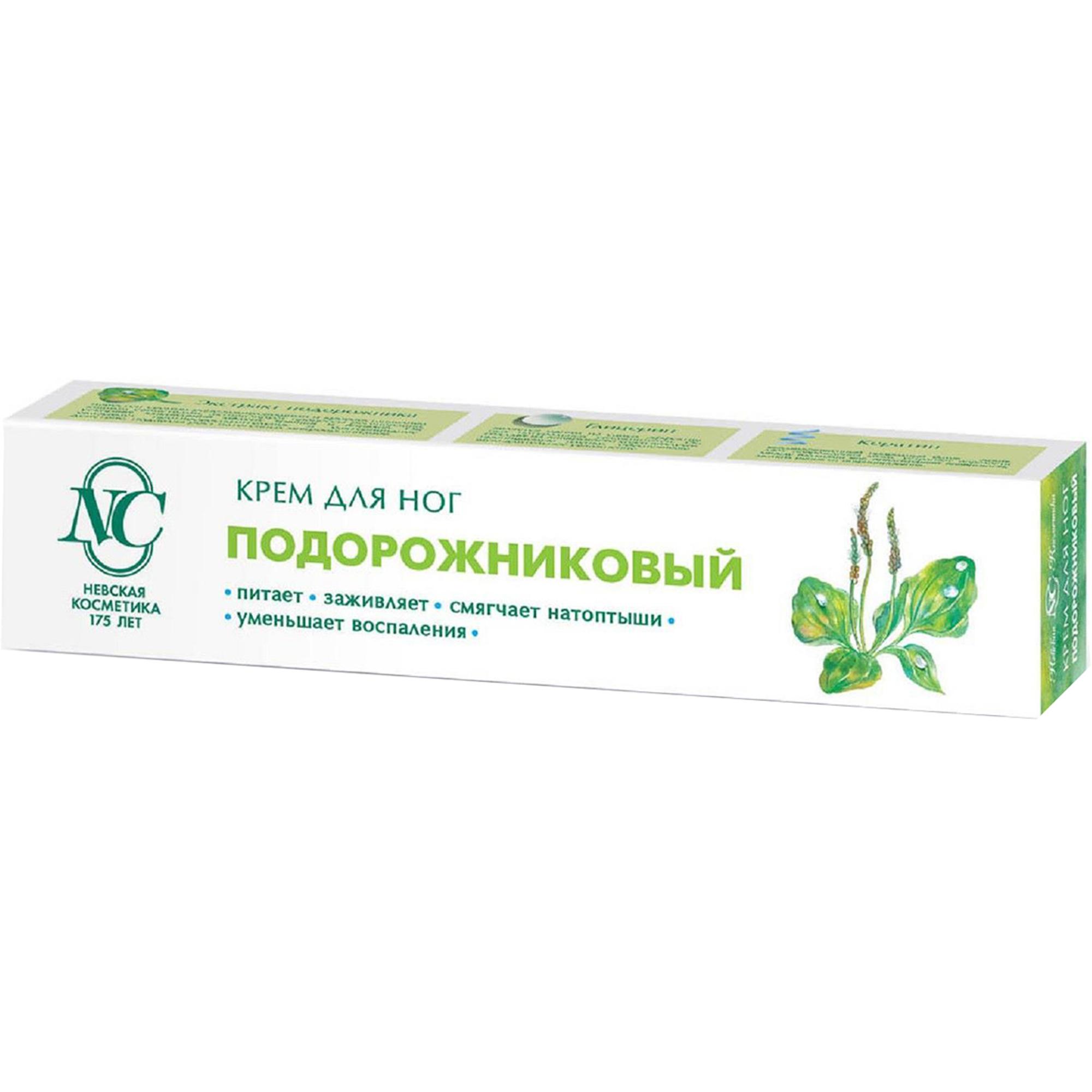 Крем для ног Невская Косметика Подорожниковый 50 мл недорого