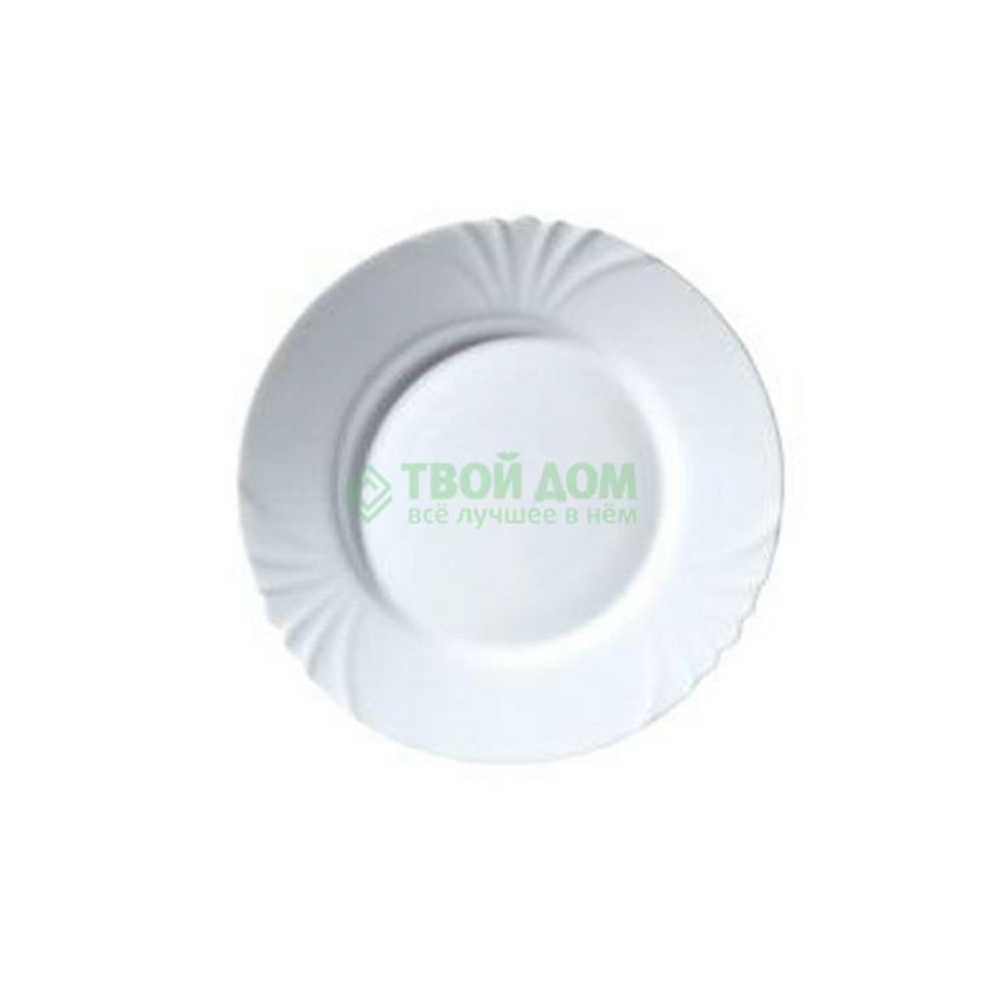 Тарелка Luminarc Cadix 27 см