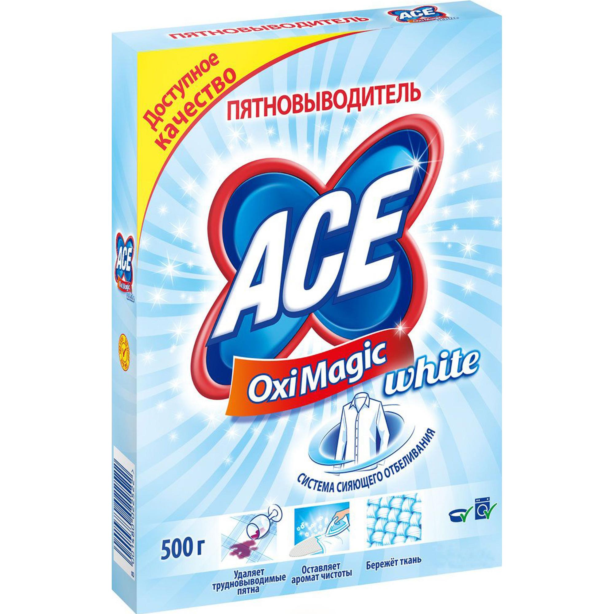 Пятновыводитель Ace Oxi Magic White 500 г