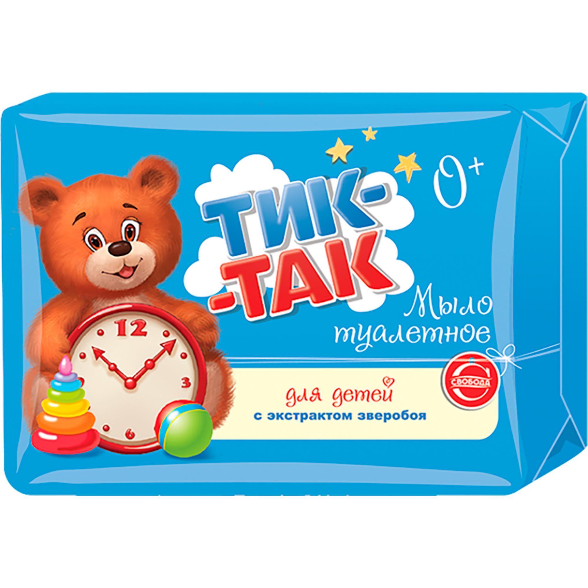 Детское мыло Тик-Так С экстрактом зверобоя 150 г.