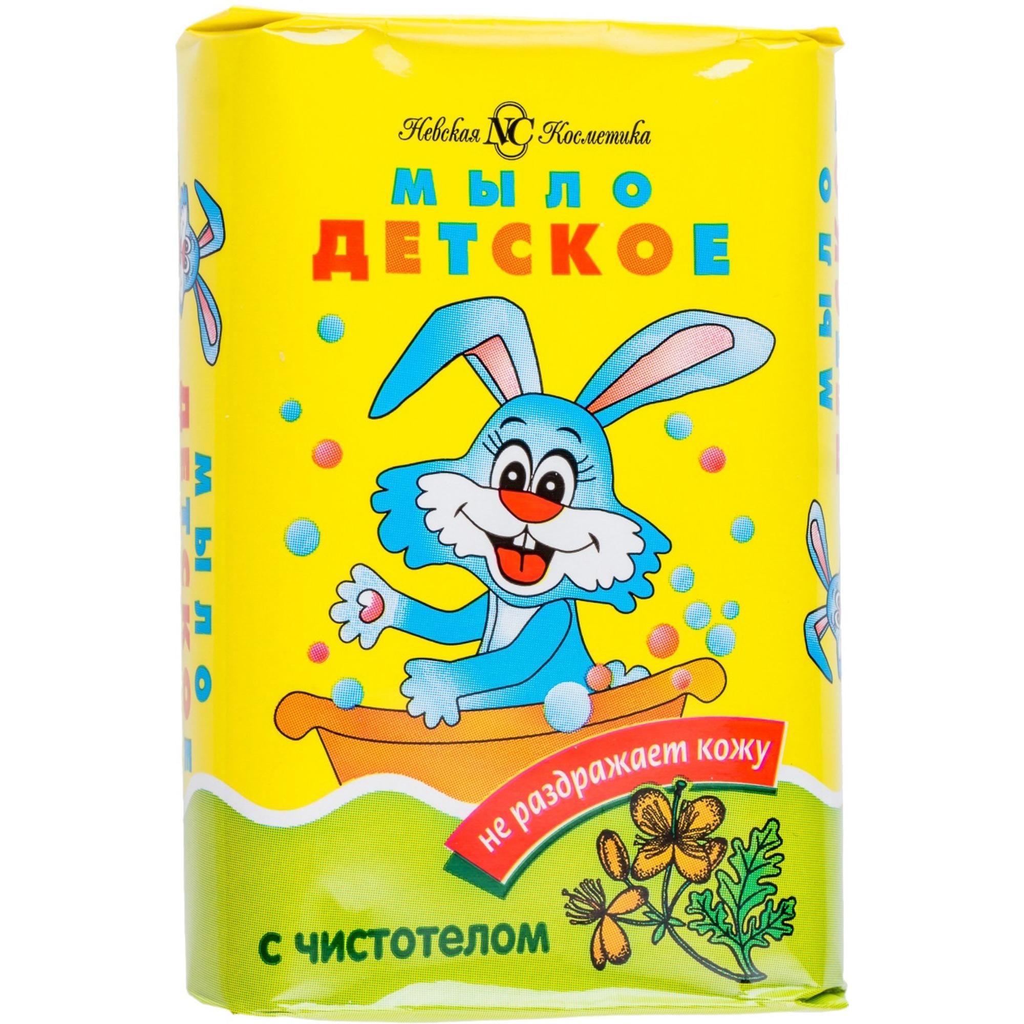 Детское мыло Невская Косметика С чистотелом 90 г