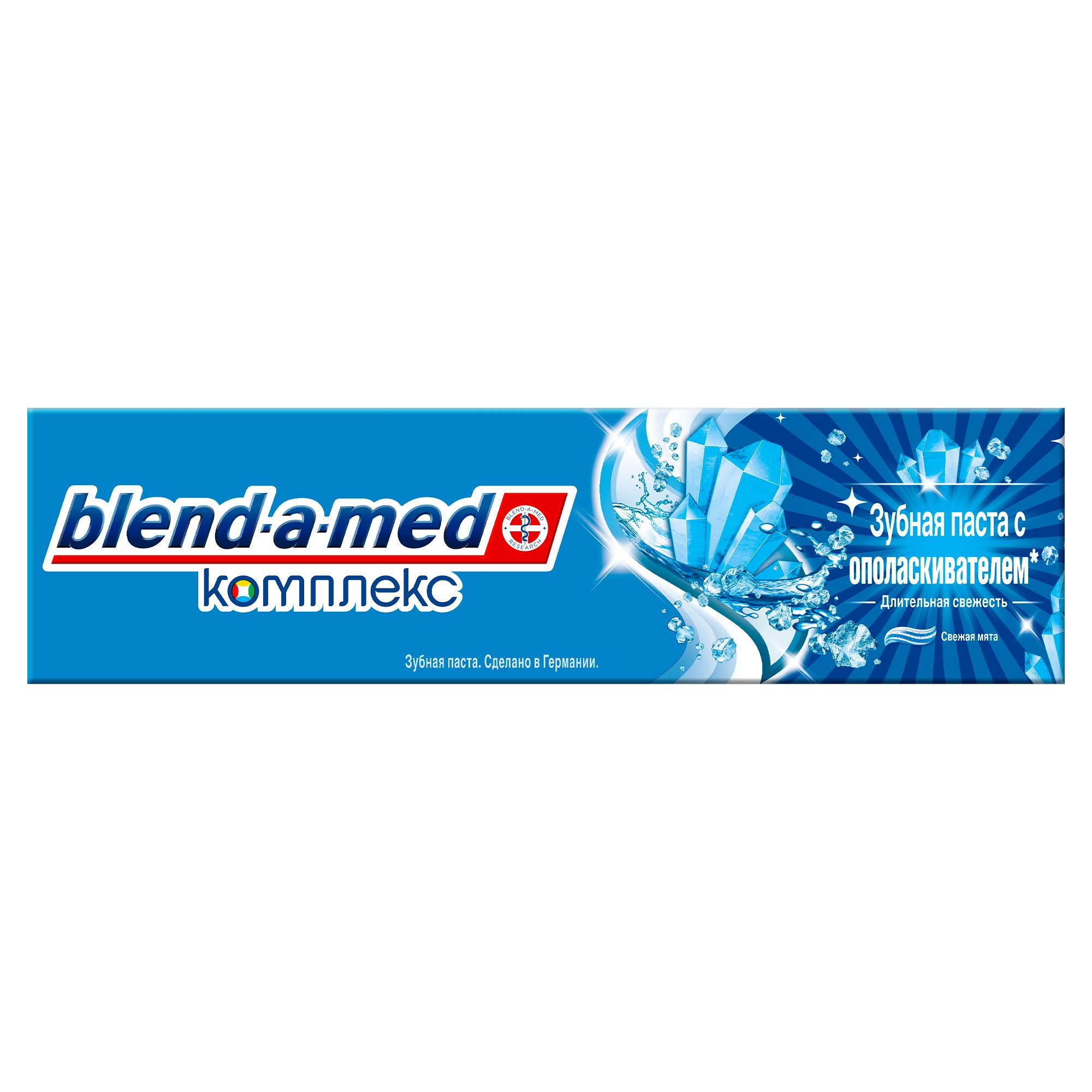 Фото - Зубная паста Blend-a-med Complete 7 Экстра Свежесть 100 мл. зубная паста blend a med экстра свежесть 100 мл