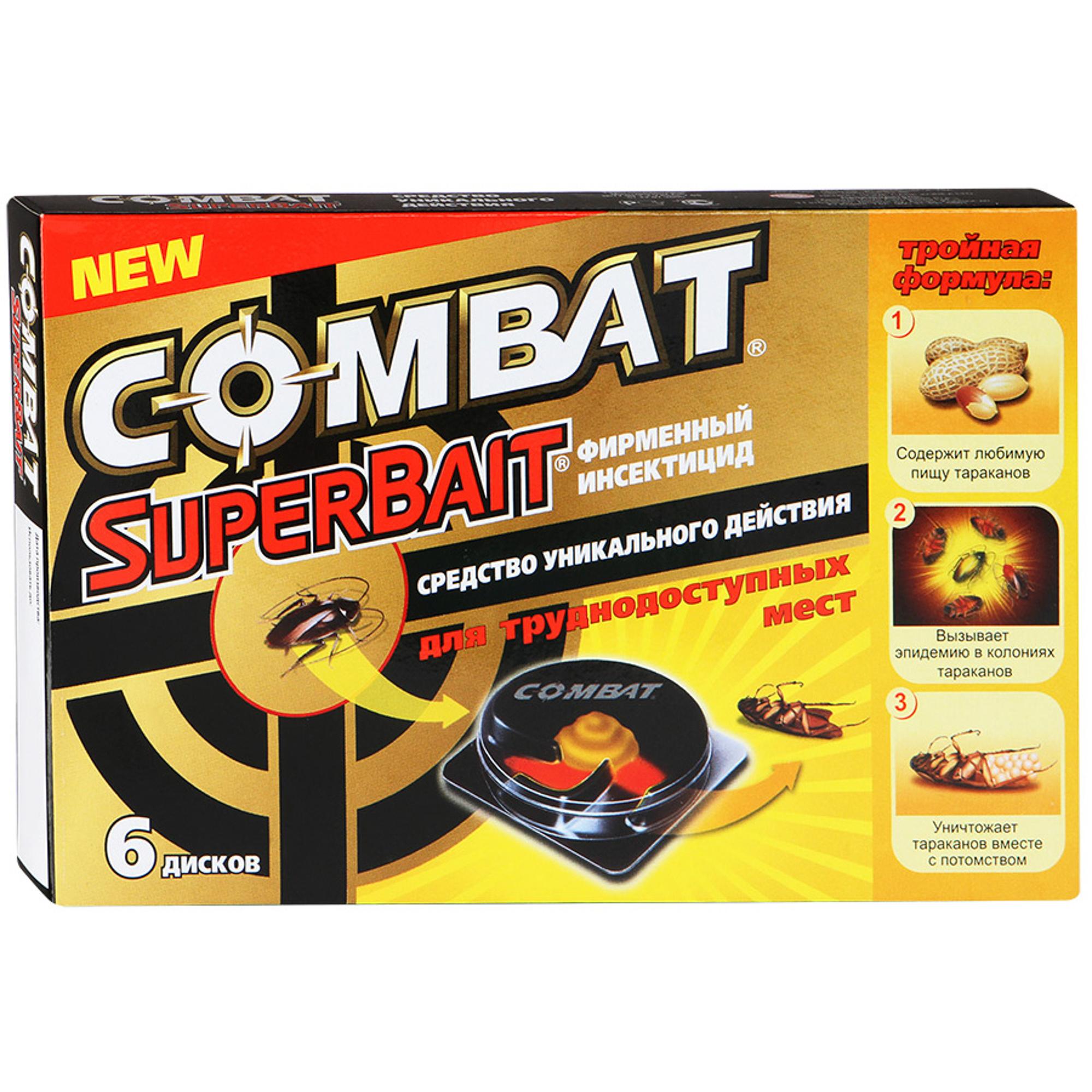 Ловушка для тараканов Combat Super Baite 6 шт