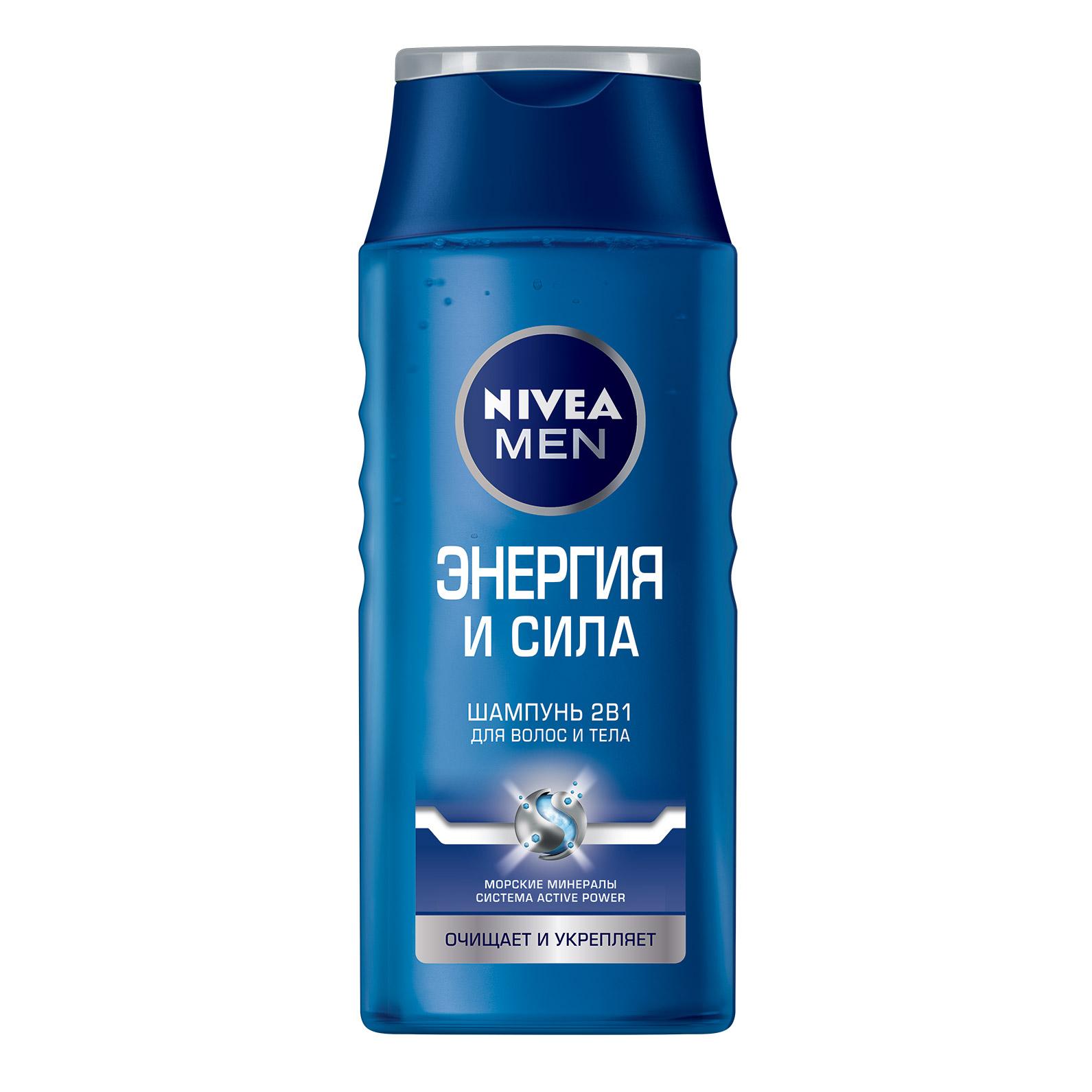 Фото - Шампунь для мужчин Энергия и сила 250 мл Nivea шампунь для волос nivea энергия и сила мужской 400мл