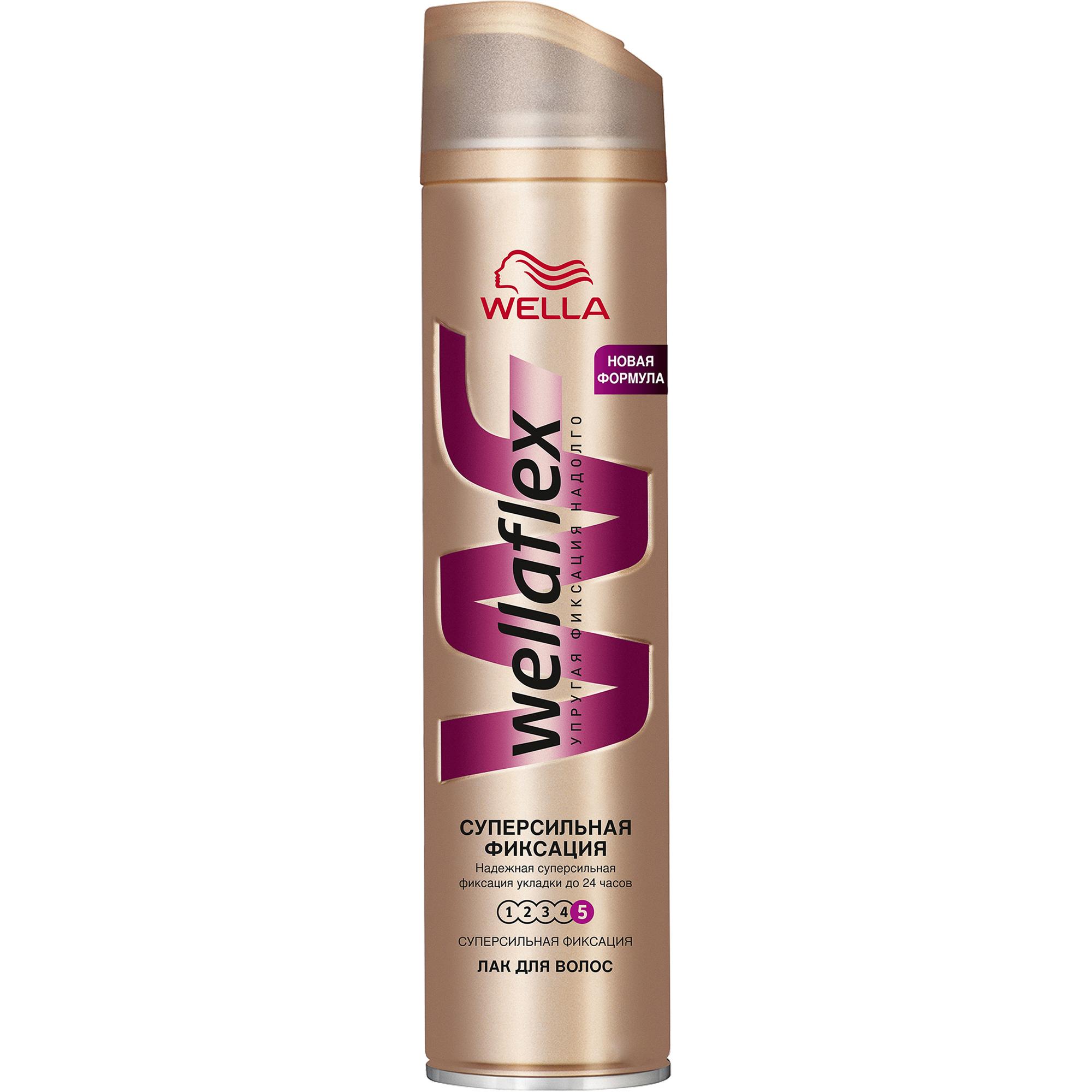 Лак для волос Wella Wellaflex Суперсильная фиксация 250 мл wella лак для волос wellaflex для чувствительной кожи головы сильная фиксация 250 мл